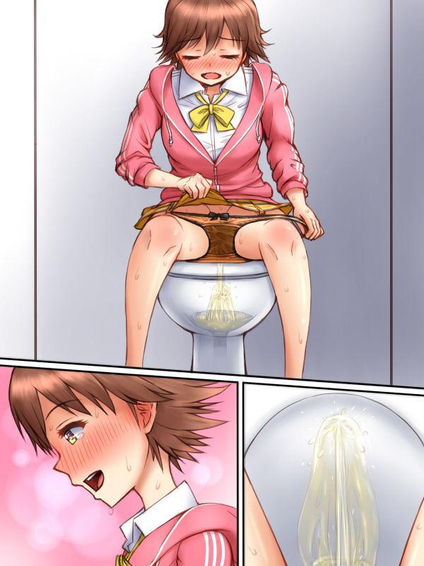 Girigiri Safe...? 5