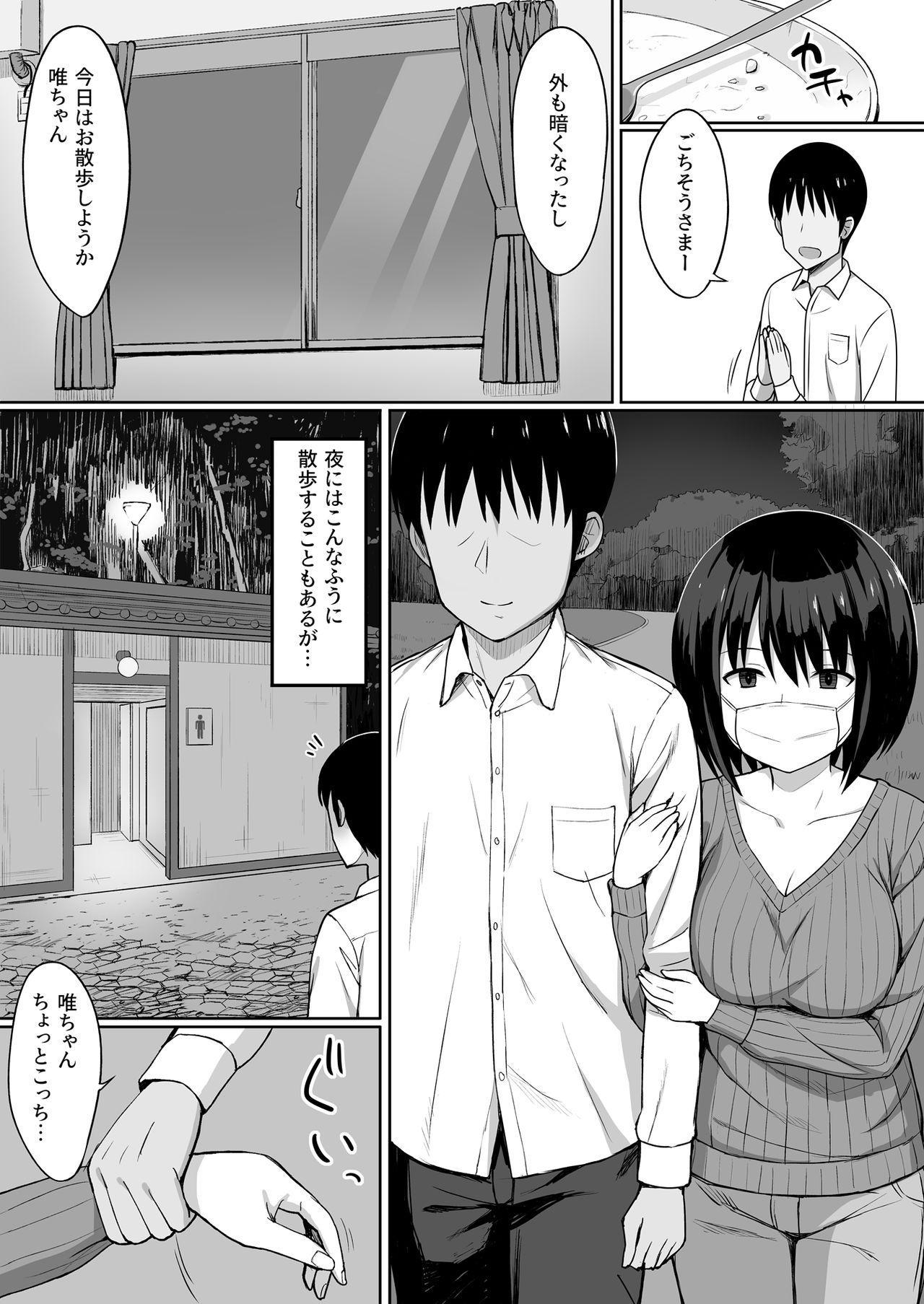 Fukujuu no Noroi de Classmate o Onaho-ka Suru Hanashi 3