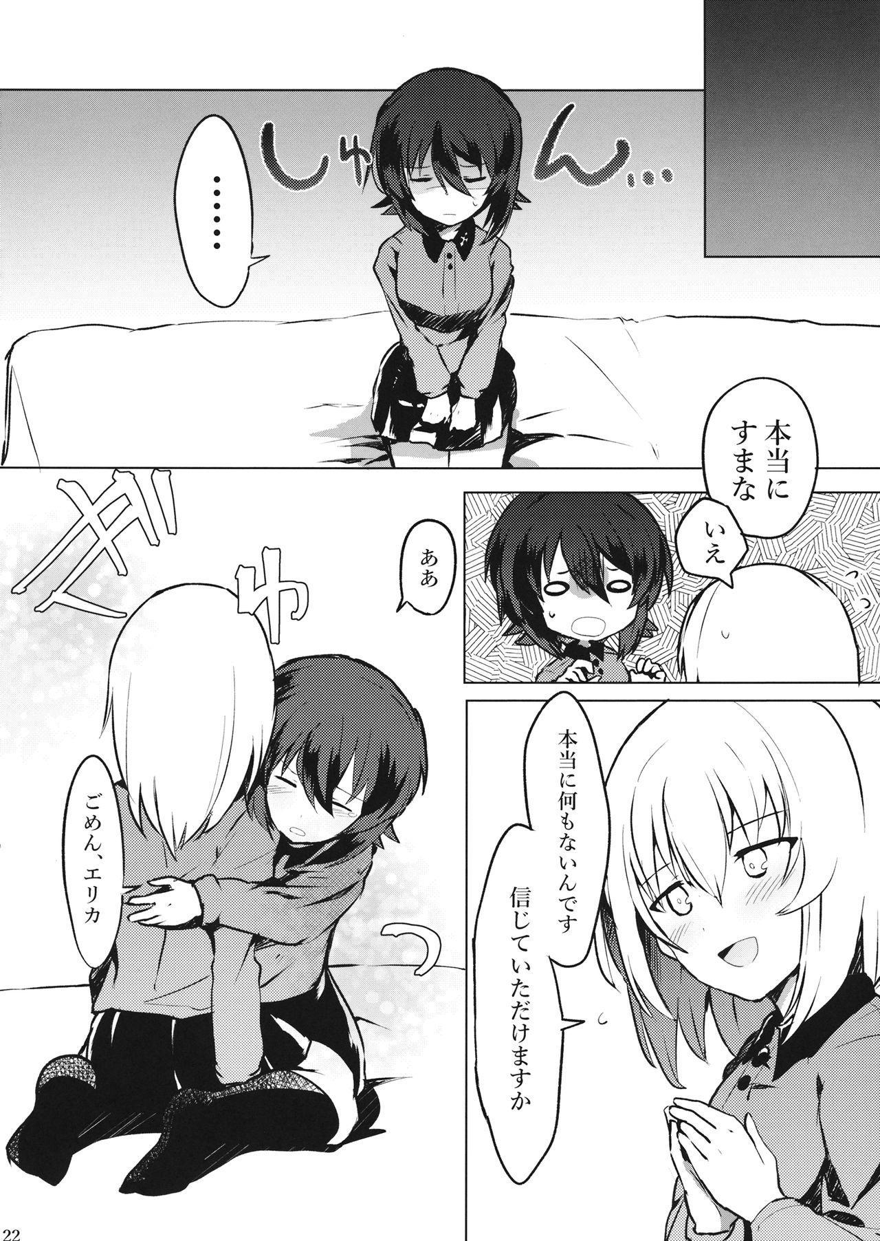 Taichou!? Marie-sama!? Yuriyuri Dokufutsu Sensou desu ka!? 22