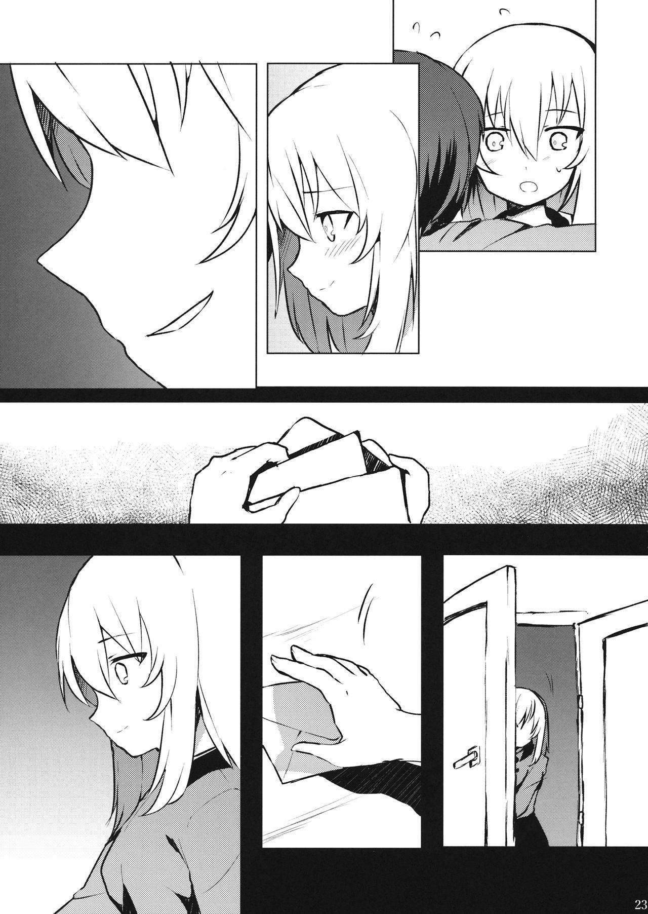 Taichou!? Marie-sama!? Yuriyuri Dokufutsu Sensou desu ka!? 23