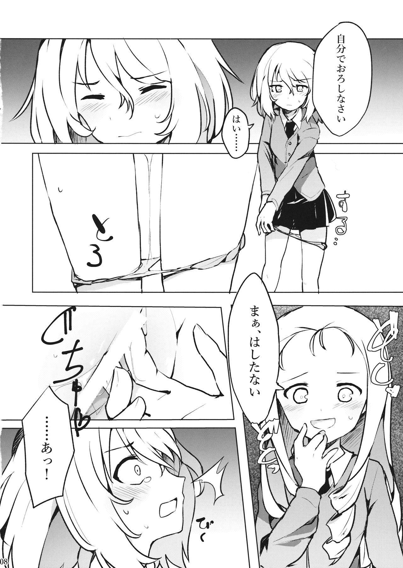 Taichou!? Marie-sama!? Yuriyuri Dokufutsu Sensou desu ka!? 8
