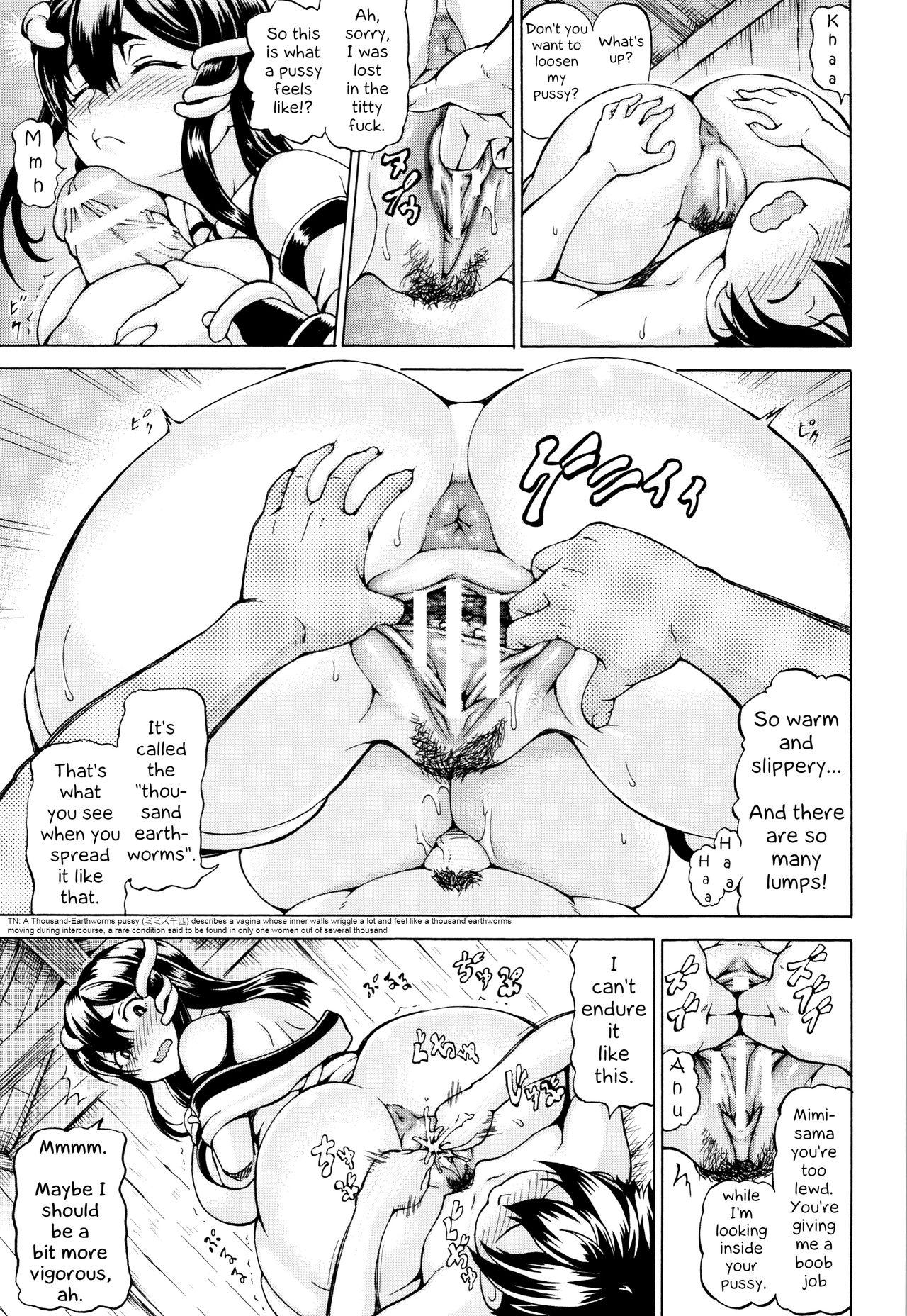 [Shiina Kazuki] Mimi-sama Okkiku Shite! - Mimi... Make me Big! | Mimi-sama make me Big! Ch. 1-3, 10 [English] [EHCove] 16