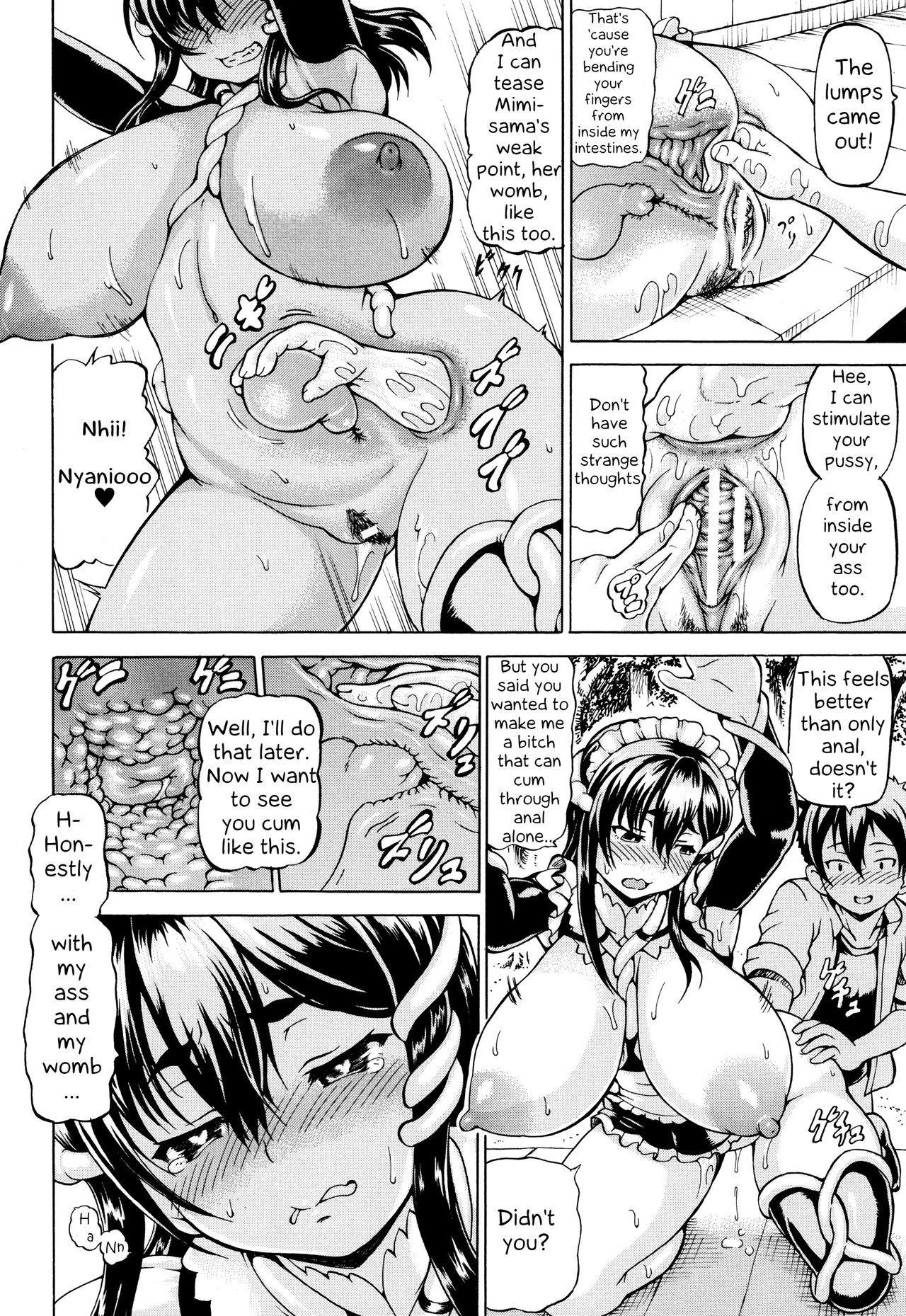 [Shiina Kazuki] Mimi-sama Okkiku Shite! - Mimi... Make me Big! | Mimi-sama make me Big! Ch. 1-3, 10 [English] [EHCove] 39