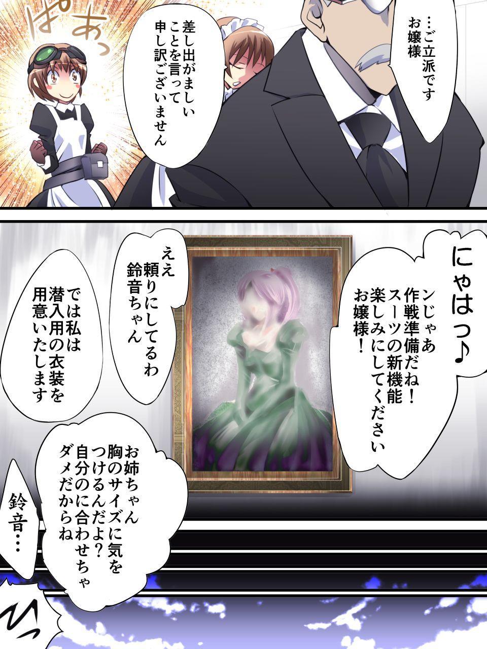 Kaitou Silver Cat Manga Ban Dai 1-wa 15