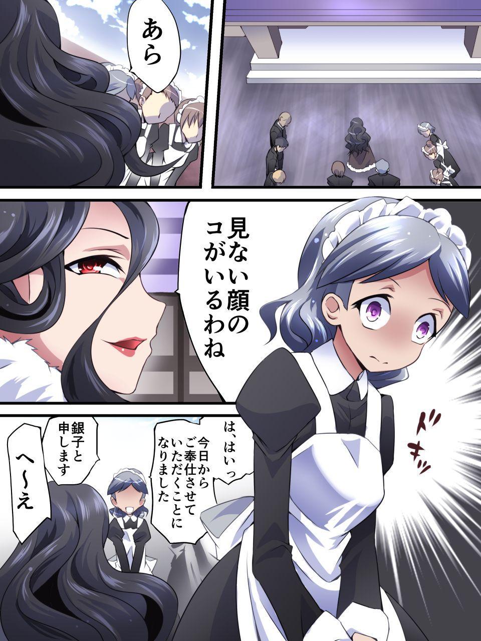 Kaitou Silver Cat Manga Ban Dai 1-wa 17