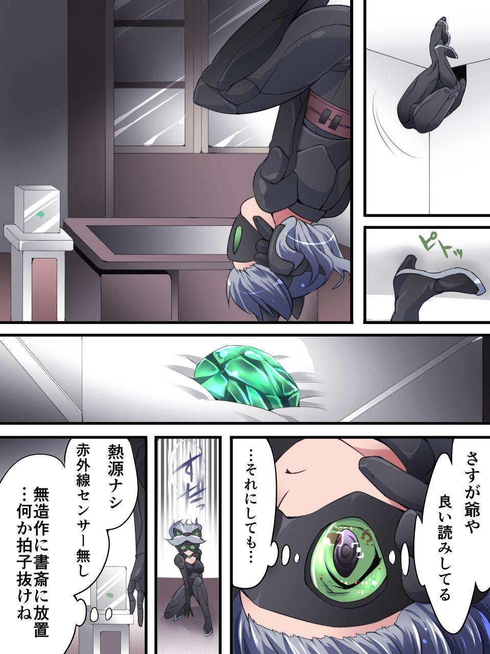 Kaitou Silver Cat Manga Ban Dai 1-wa 21