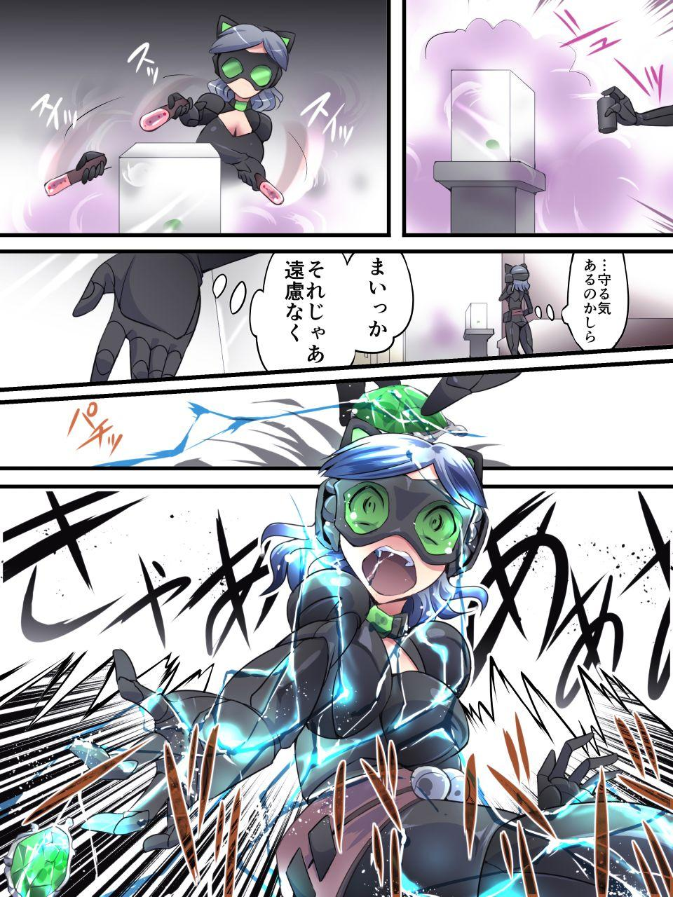 Kaitou Silver Cat Manga Ban Dai 1-wa 22