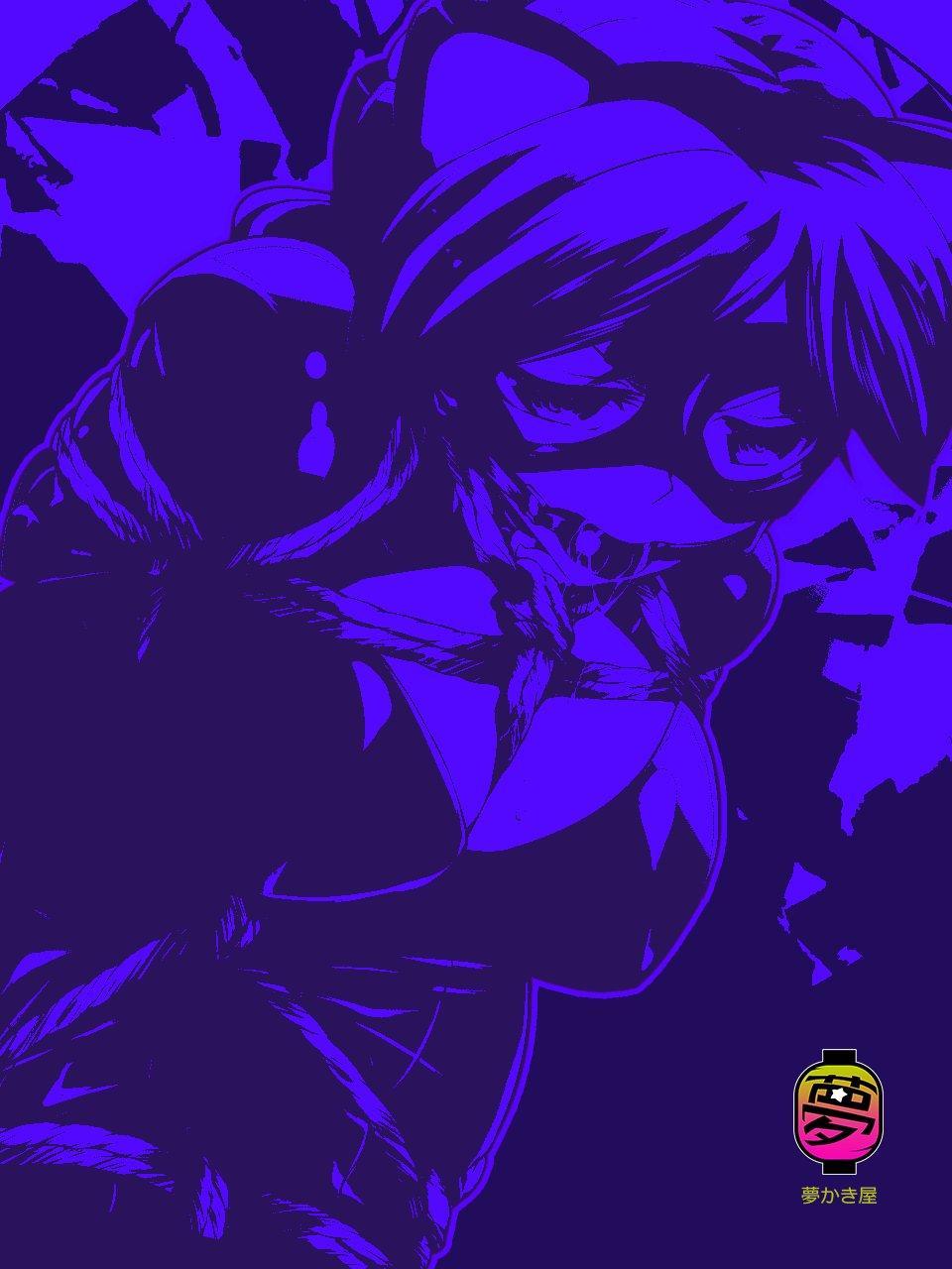 Kaitou Silver Cat Manga Ban Dai 1-wa 28