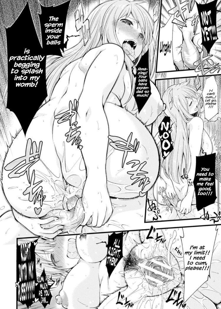 Kangofu-san ni Kintama Sakusei Saremashita 19