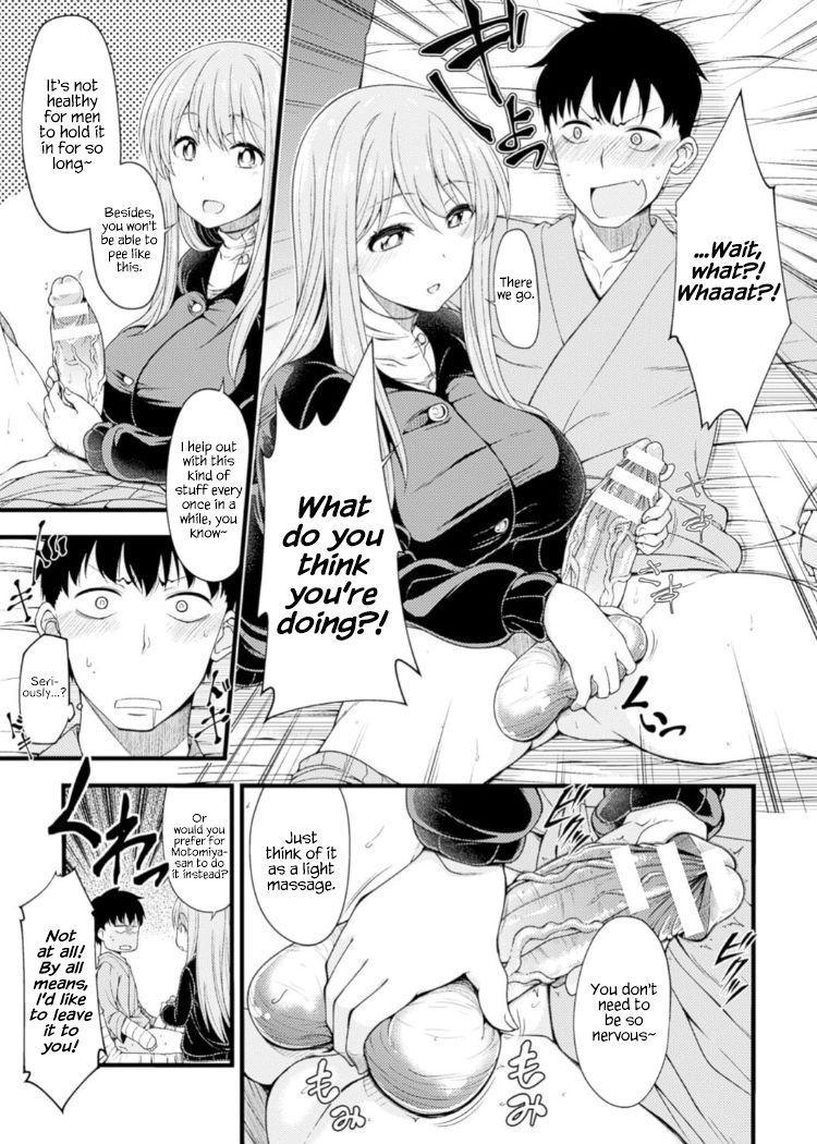 Kangofu-san ni Kintama Sakusei Saremashita 4