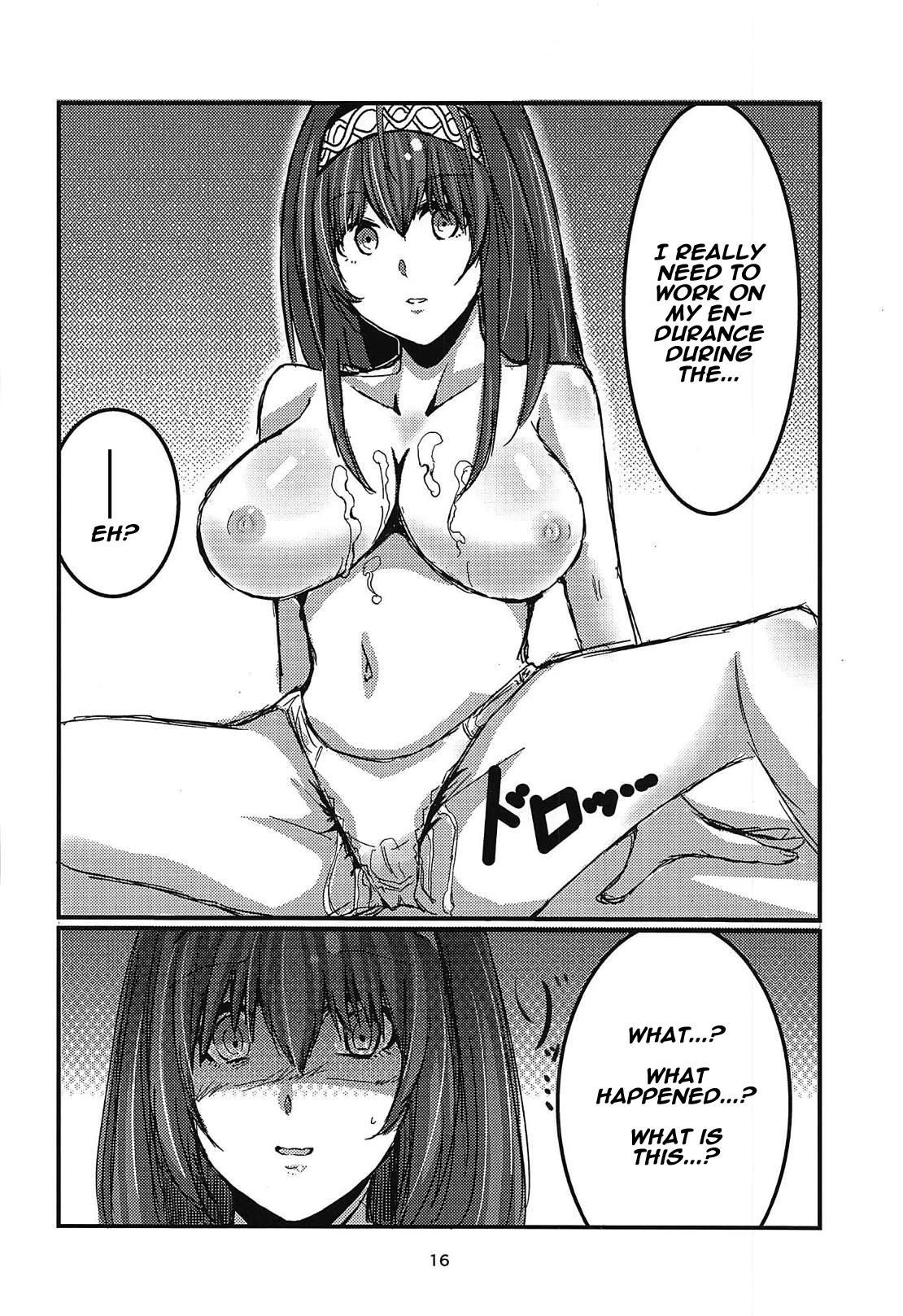 Fumika x Suikan 13