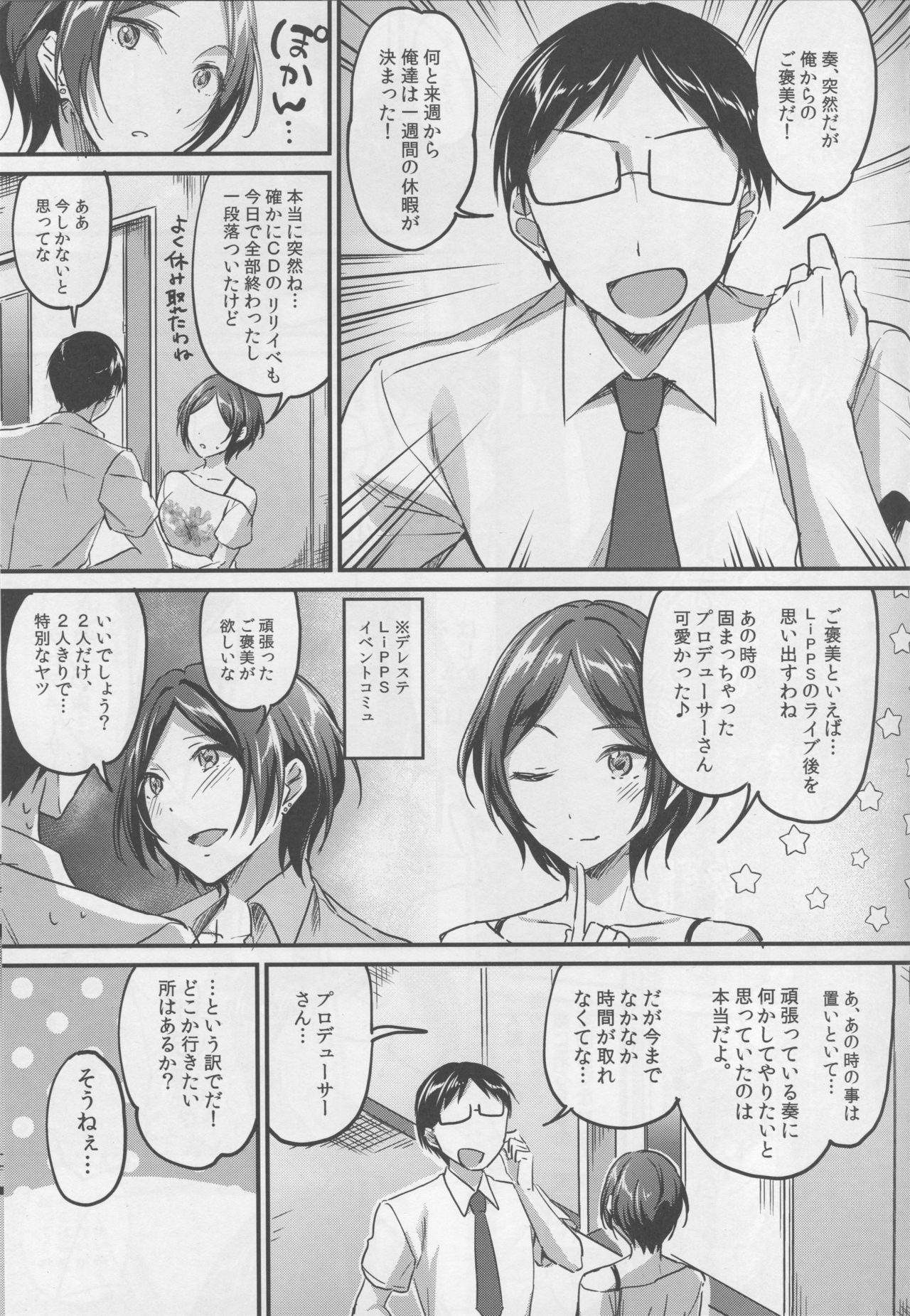 Hayami Kanade to Icha Love 7 Days 1
