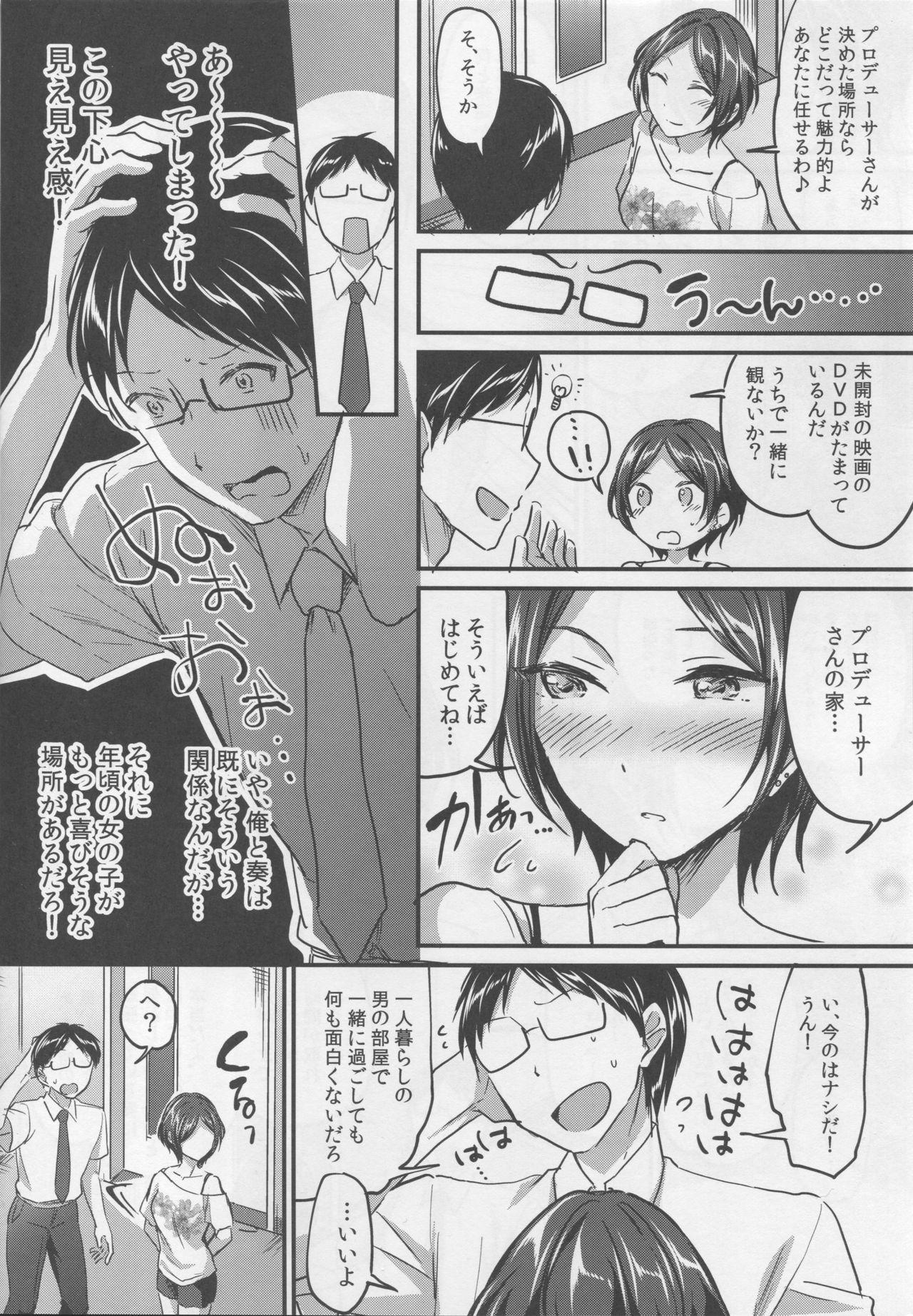 Hayami Kanade to Icha Love 7 Days 2