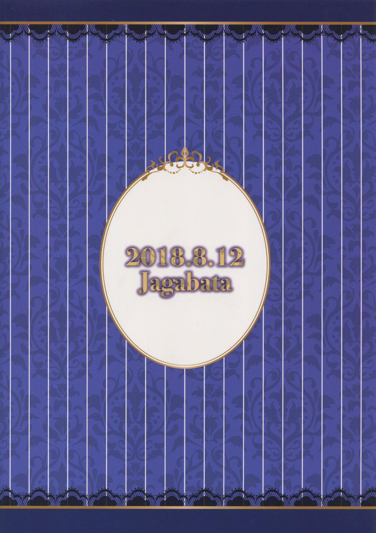 Hayami Kanade to Icha Love 7 Days 29