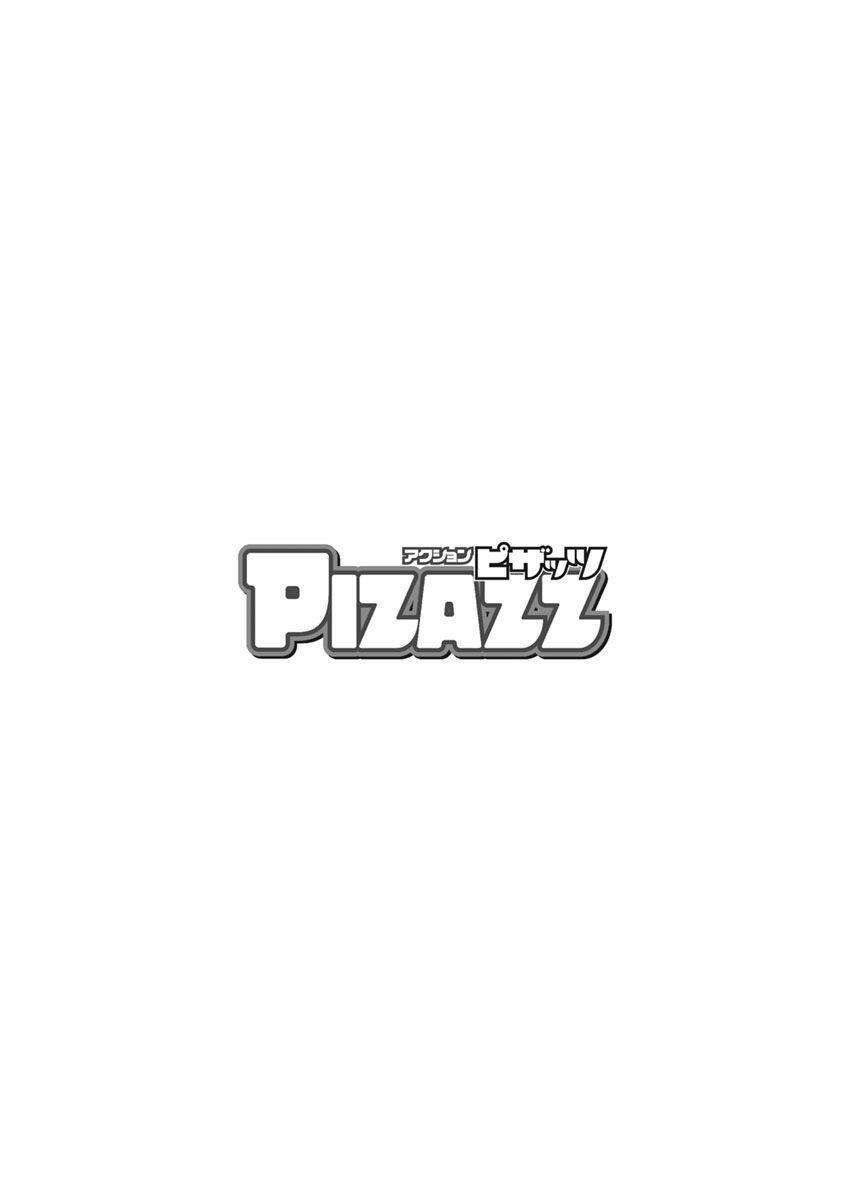 Action Pizazz 2018-04 230