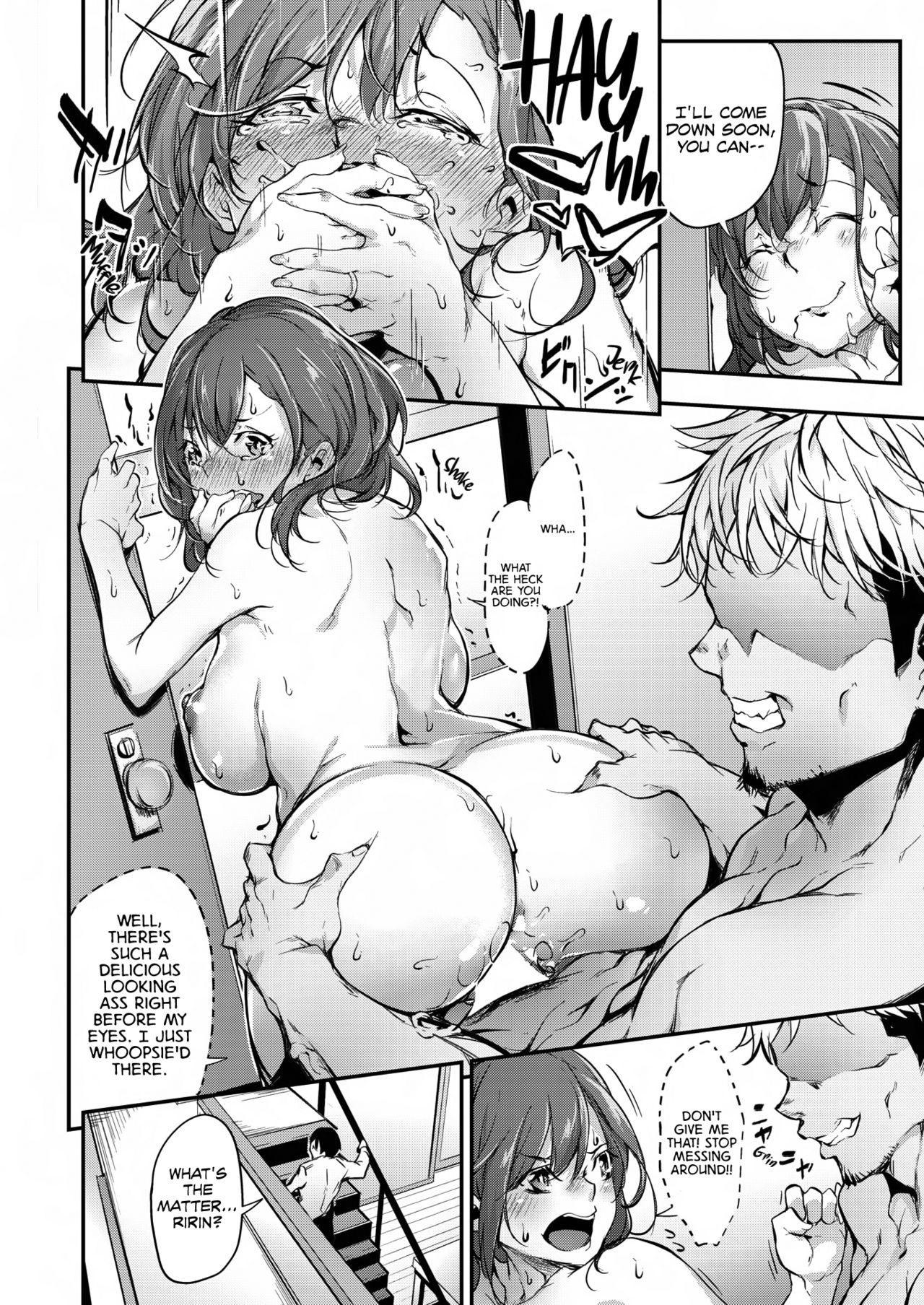 [Rokuichi] Ririn-san no Naisho no Kao to Daiji na Oheya | Ririn-san's Secret Expression and Her Precious Room (COMIC HOTMILK 2018-07) [English] [Stupid Beast] [Digital] 13