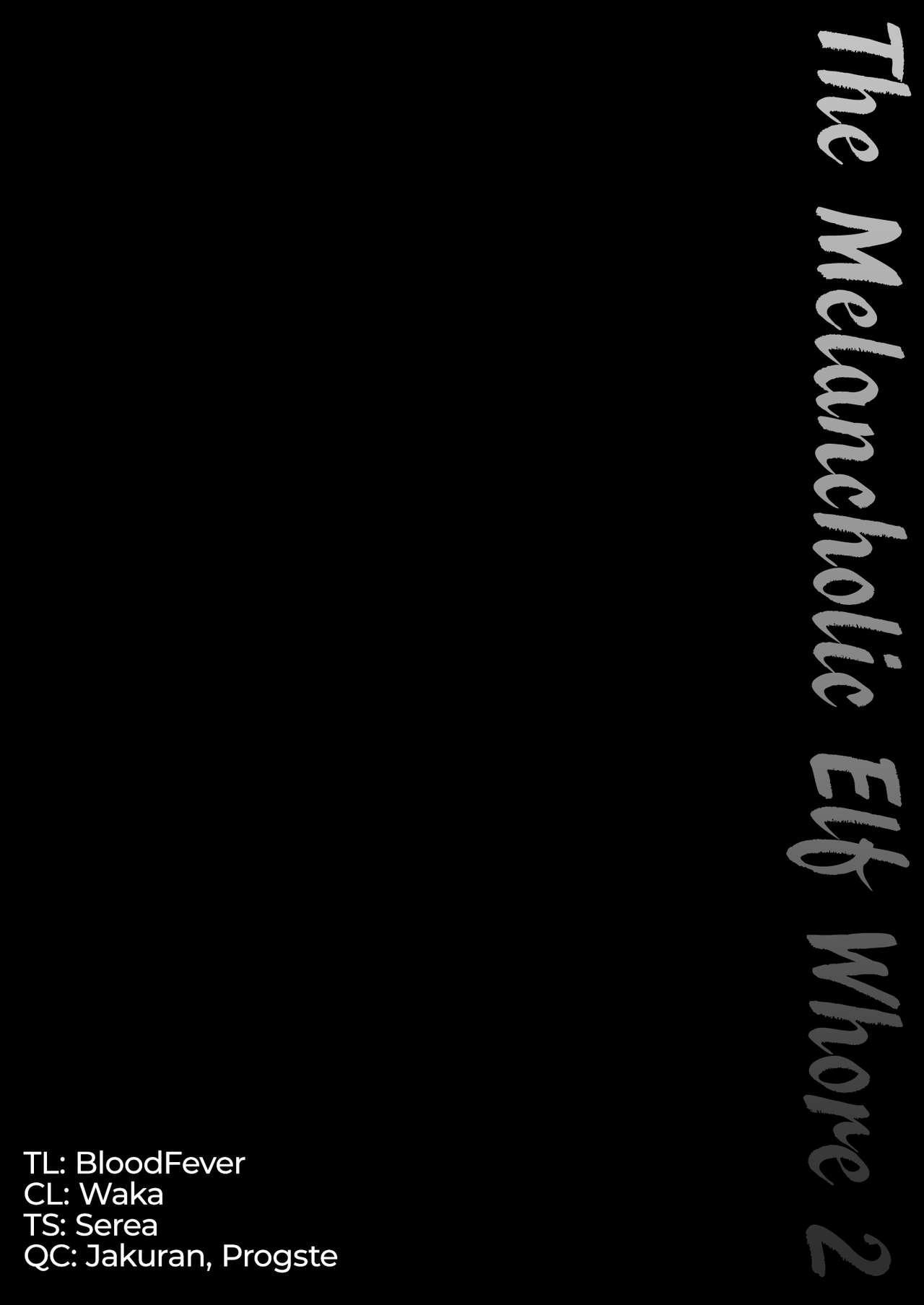 Tasogare no Shou Elf 2 - The story of Emma's side | The Melancholic Elf Whore 2 1