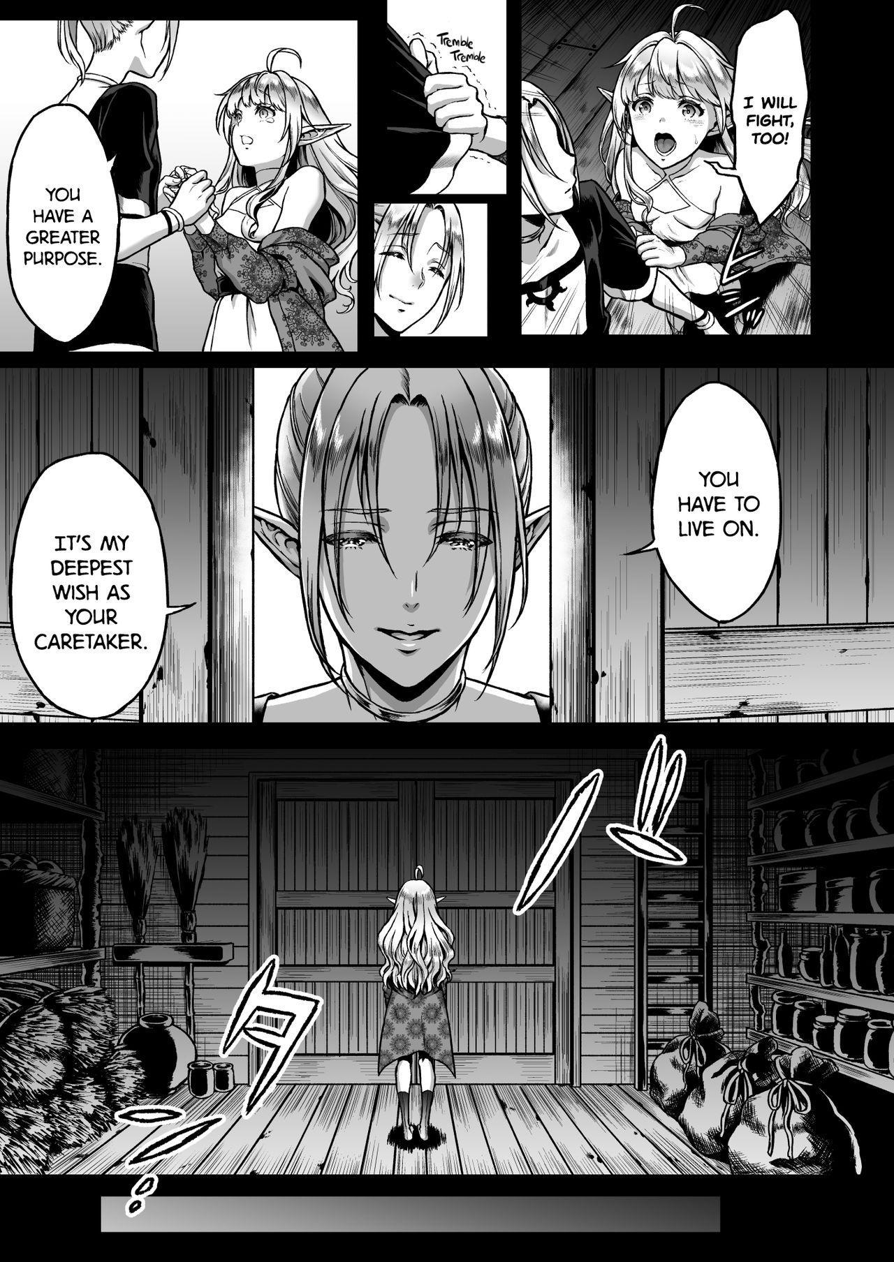 Tasogare no Shou Elf 2 - The story of Emma's side | The Melancholic Elf Whore 2 4