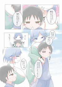 Wakasagihime ni Nyuuroku 9