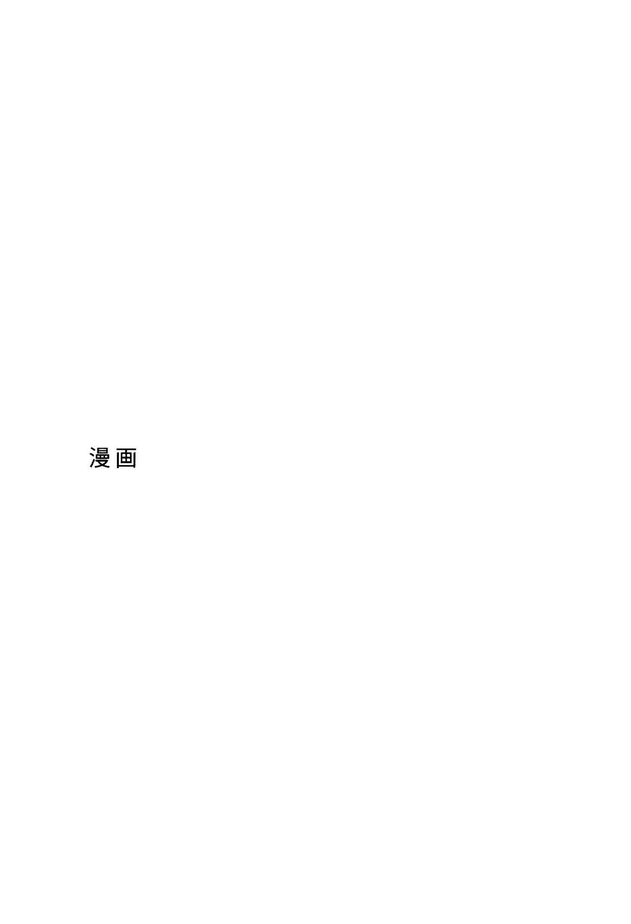 Shounen Zukan 6