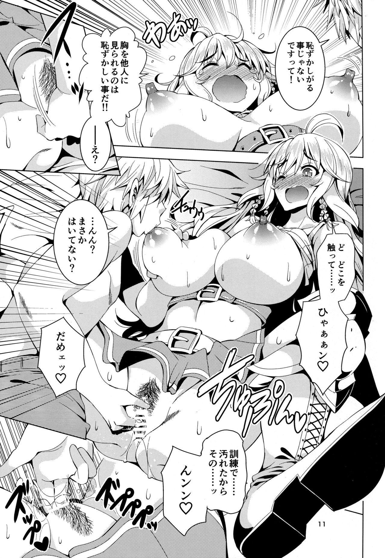 Silva-san ni Nekketsu Hicchuu Chain Burst 10
