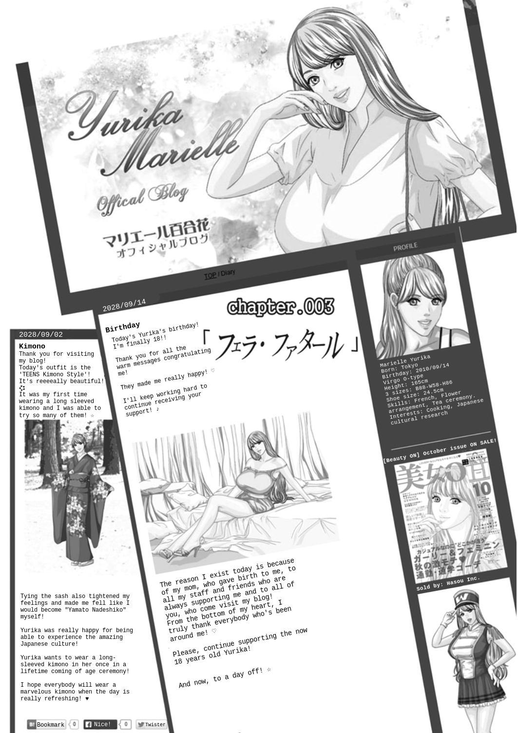 TEEN XXX Ch. 1-5 43