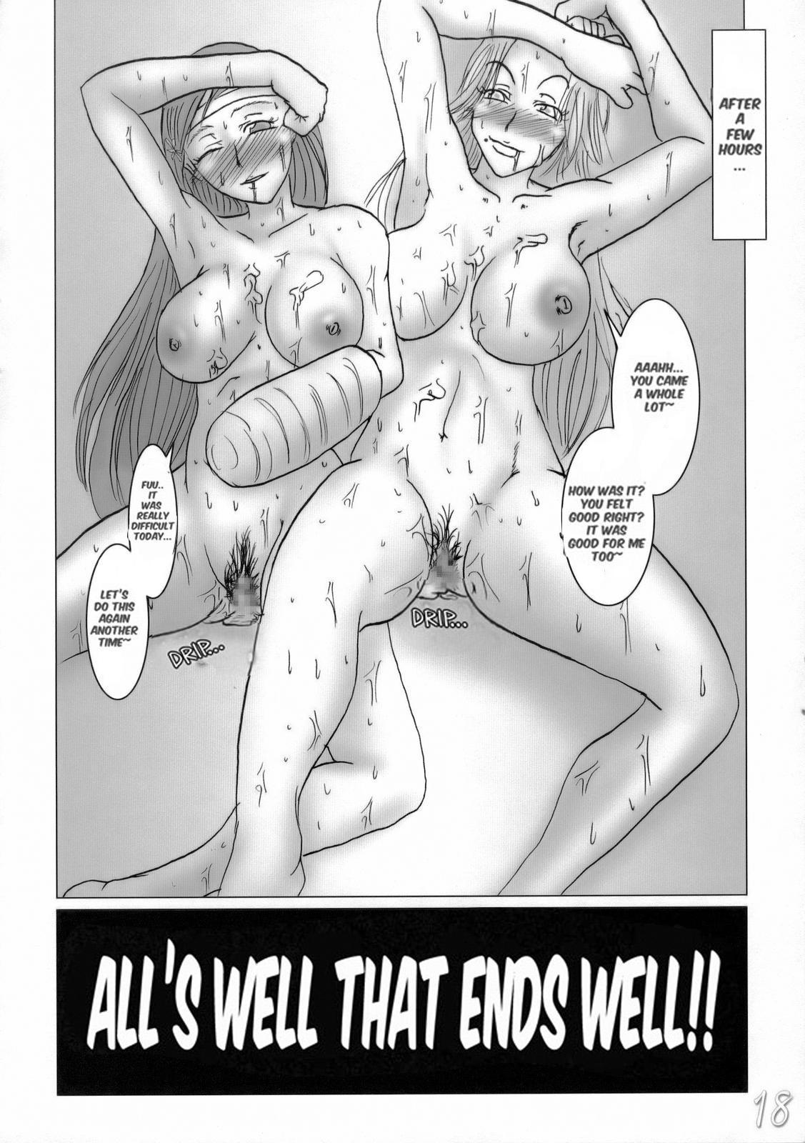 (CT7) [HIGHWAY-SENMU (Maban, Saikoubi)] H-Sen 9 - Erotical Miyasato Bros. (Bleach) [English] {doujin-moe.com} 16