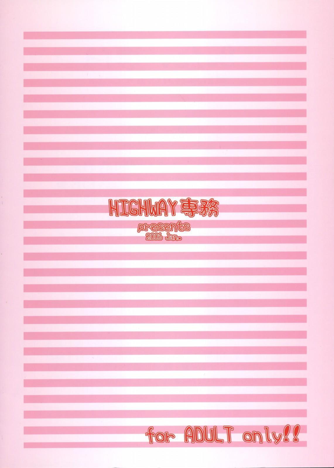 (CT7) [HIGHWAY-SENMU (Maban, Saikoubi)] H-Sen 9 - Erotical Miyasato Bros. (Bleach) [English] {doujin-moe.com} 29