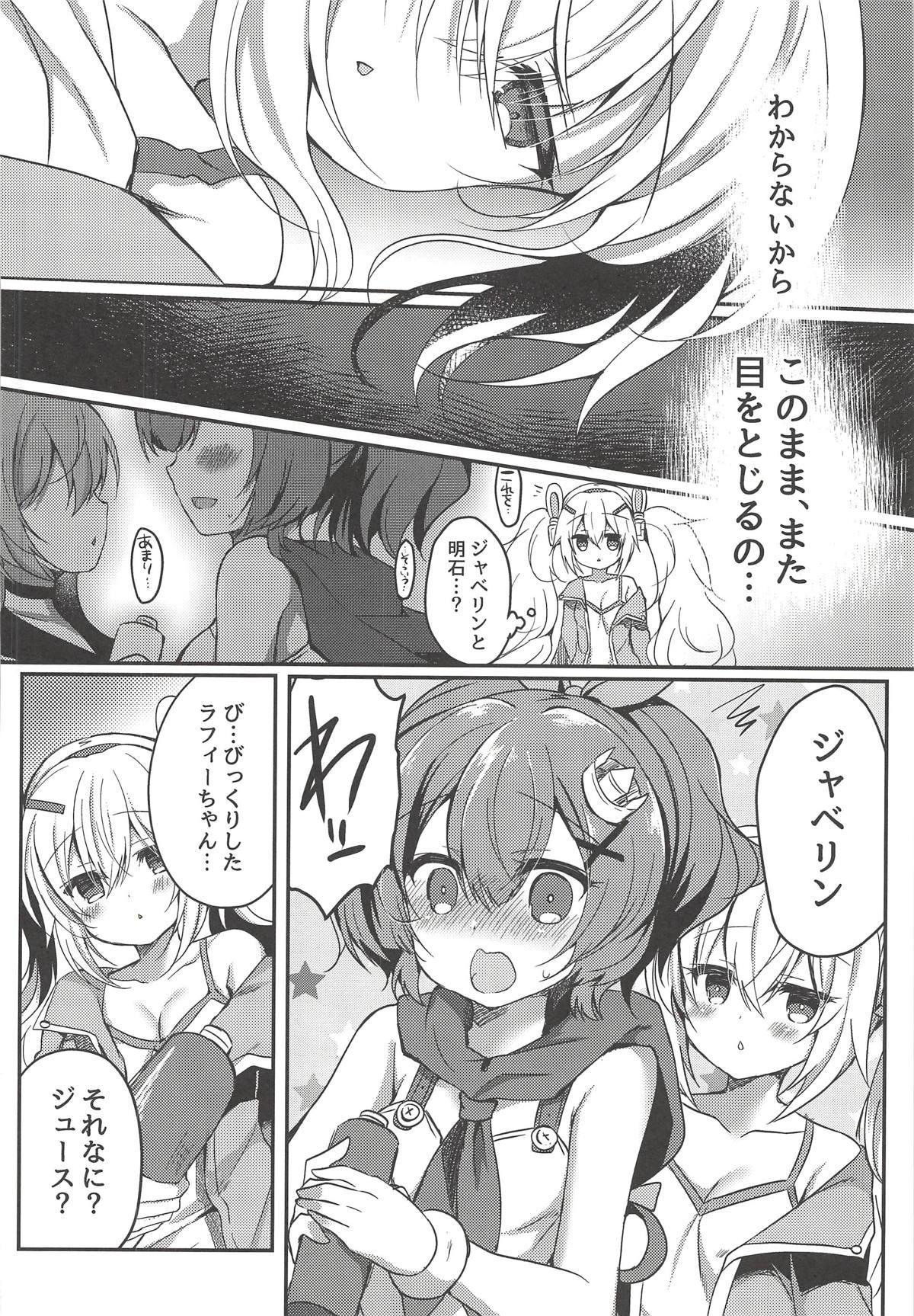 Yumemiru Usagi wa Nani o Miru? 10