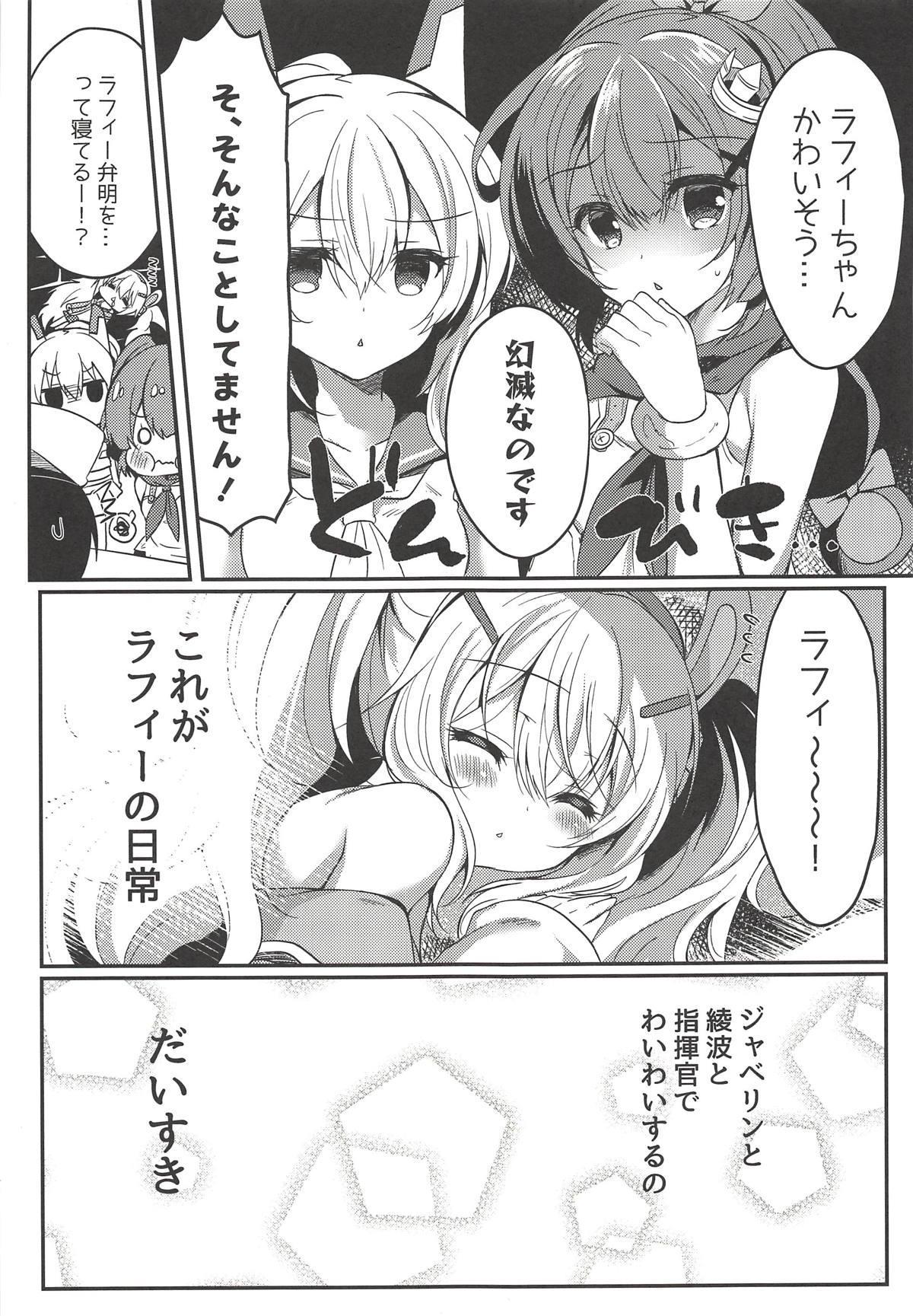 Yumemiru Usagi wa Nani o Miru? 7