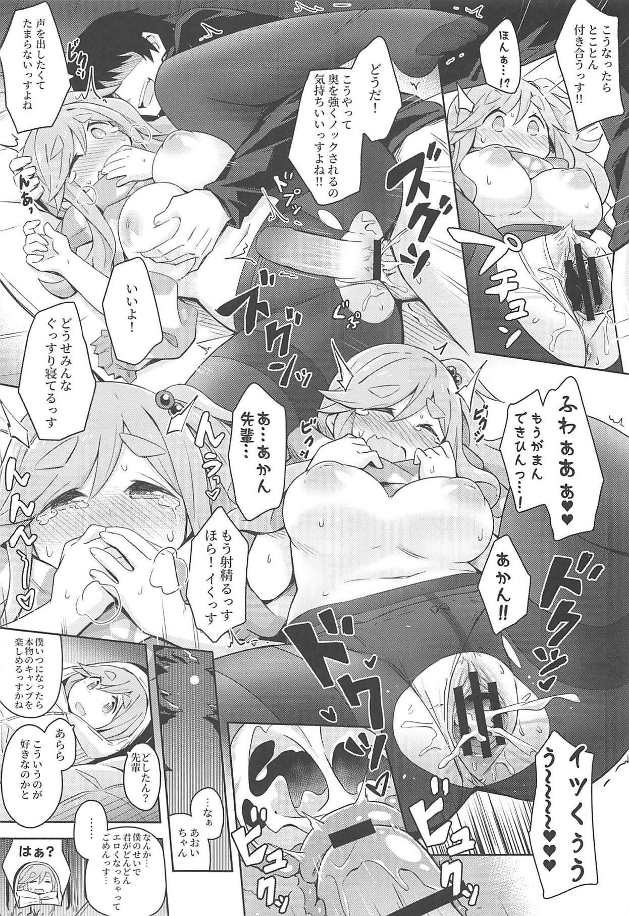 Tent-nai de Osarezu Yoku ni Mamireta Kokoro 11