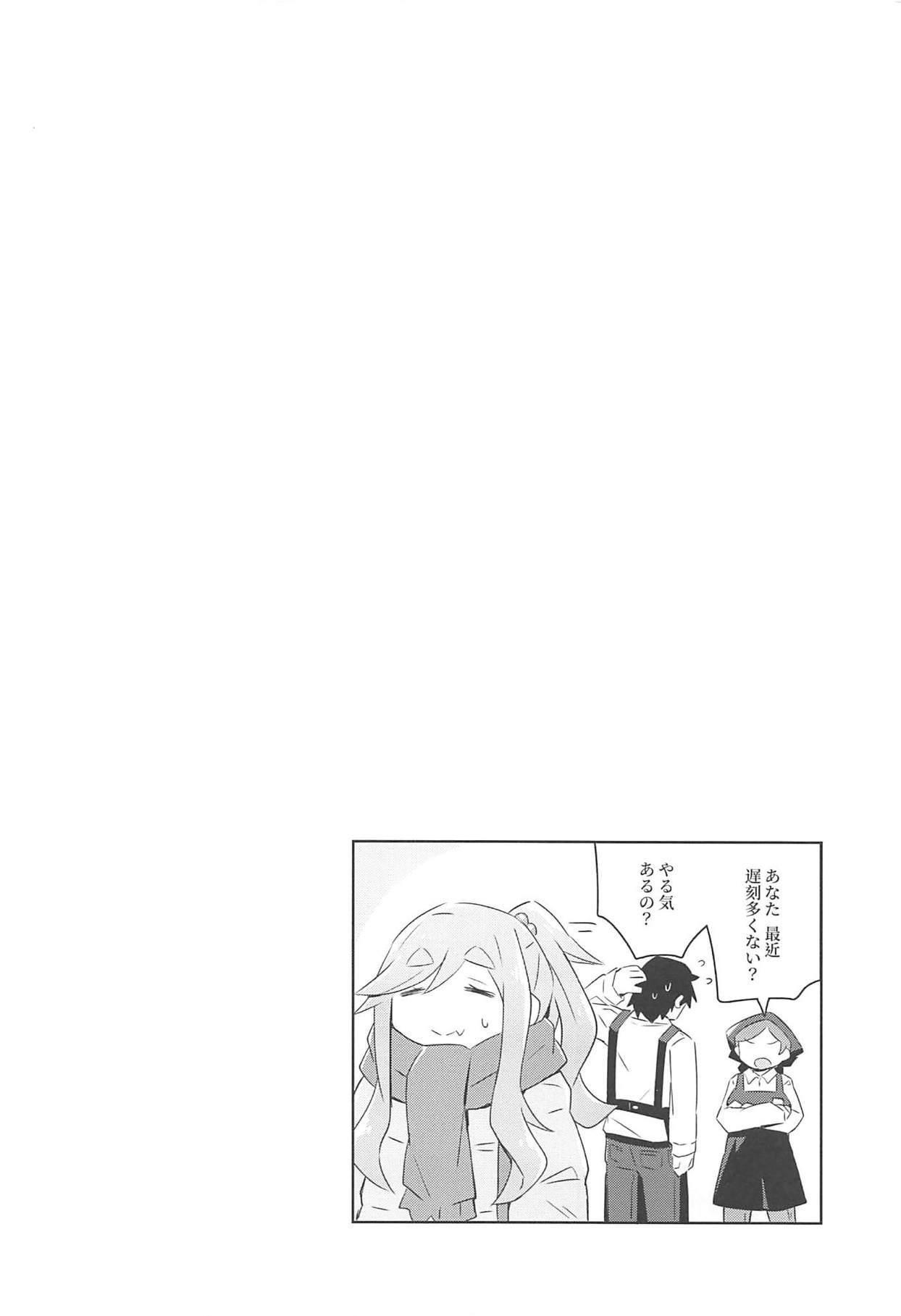 Tent-nai de Osarezu Yoku ni Mamireta Kokoro 6