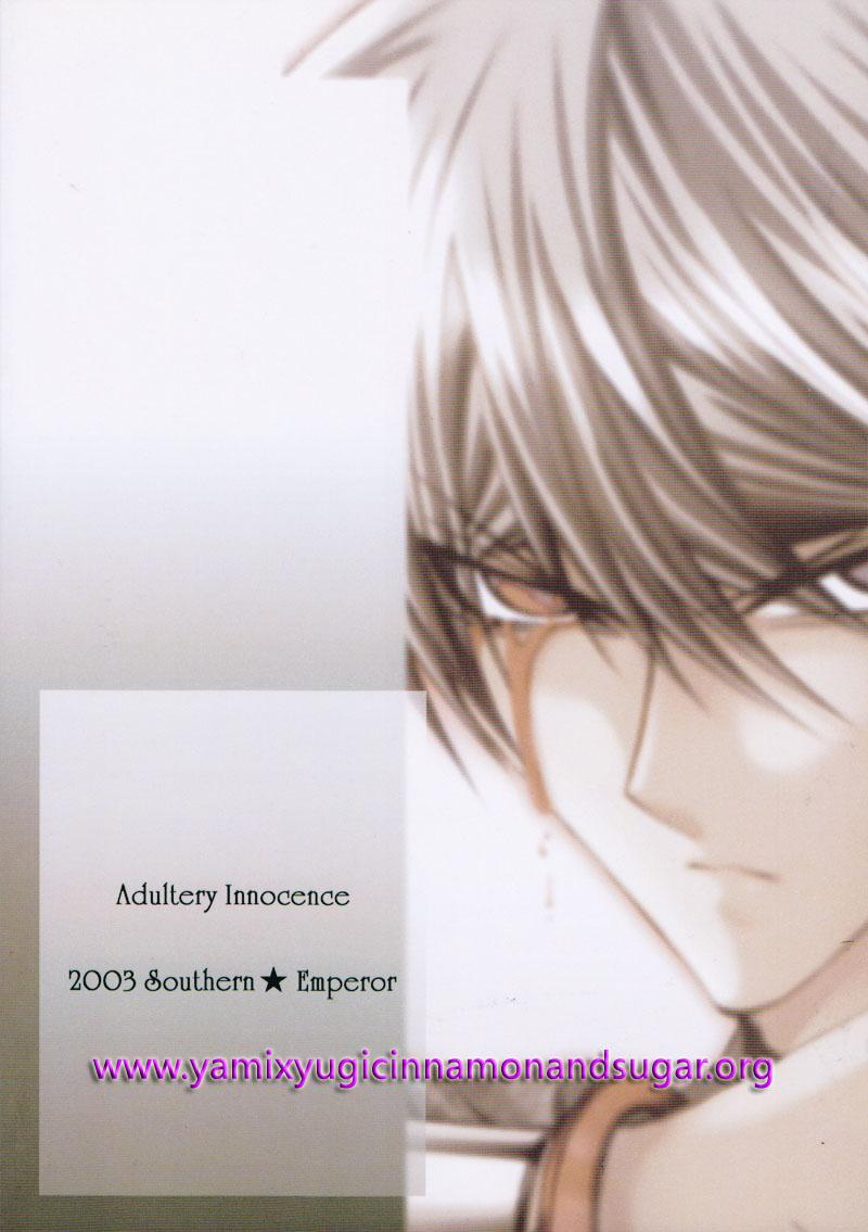 Adultery Innocence - English 0