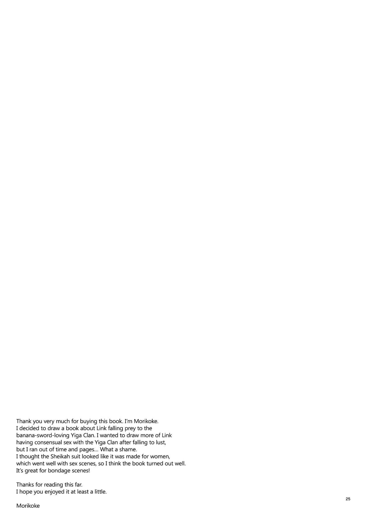 [Morittokoke (Morikoke)] Eiketsu Ninja Gaiden ~Haiboku Hen~ | The Champion's Ninja Side Story ~Failure~ (The Legend of Zelda) [English] =TLL + mrwayne= [Digital] 22