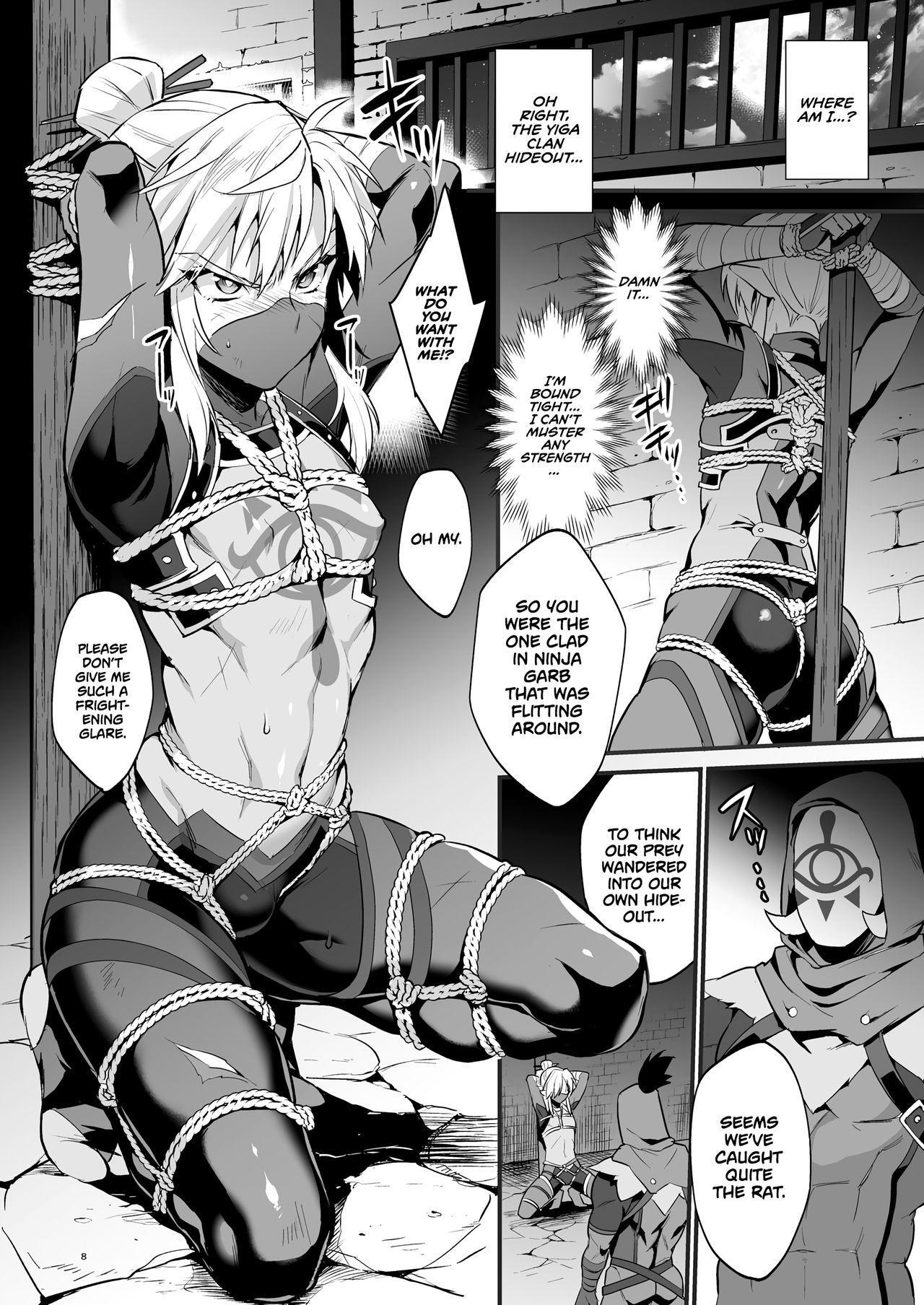 [Morittokoke (Morikoke)] Eiketsu Ninja Gaiden ~Haiboku Hen~ | The Champion's Ninja Side Story ~Failure~ (The Legend of Zelda) [English] =TLL + mrwayne= [Digital] 5