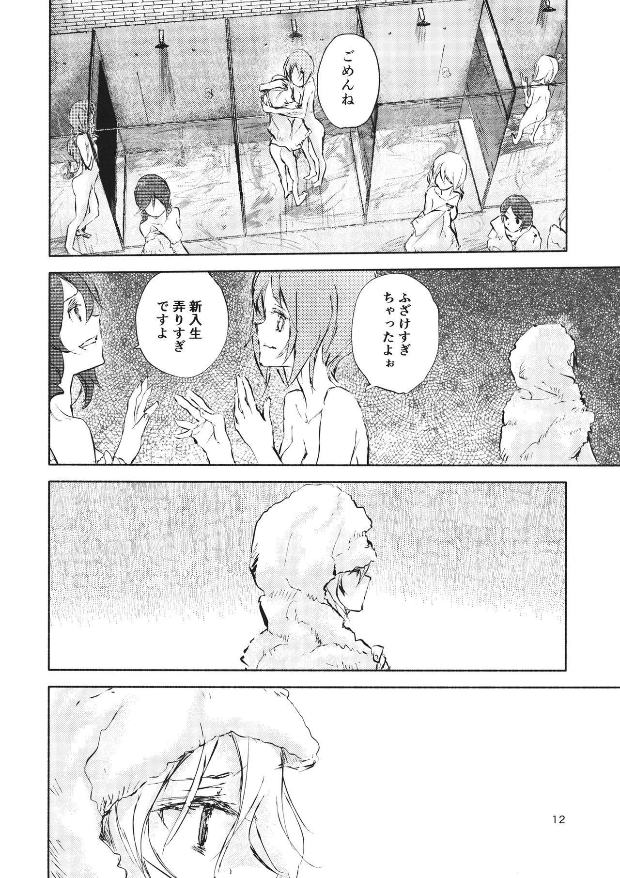 Erika to Gyakuten Nishizumi Shimai 9