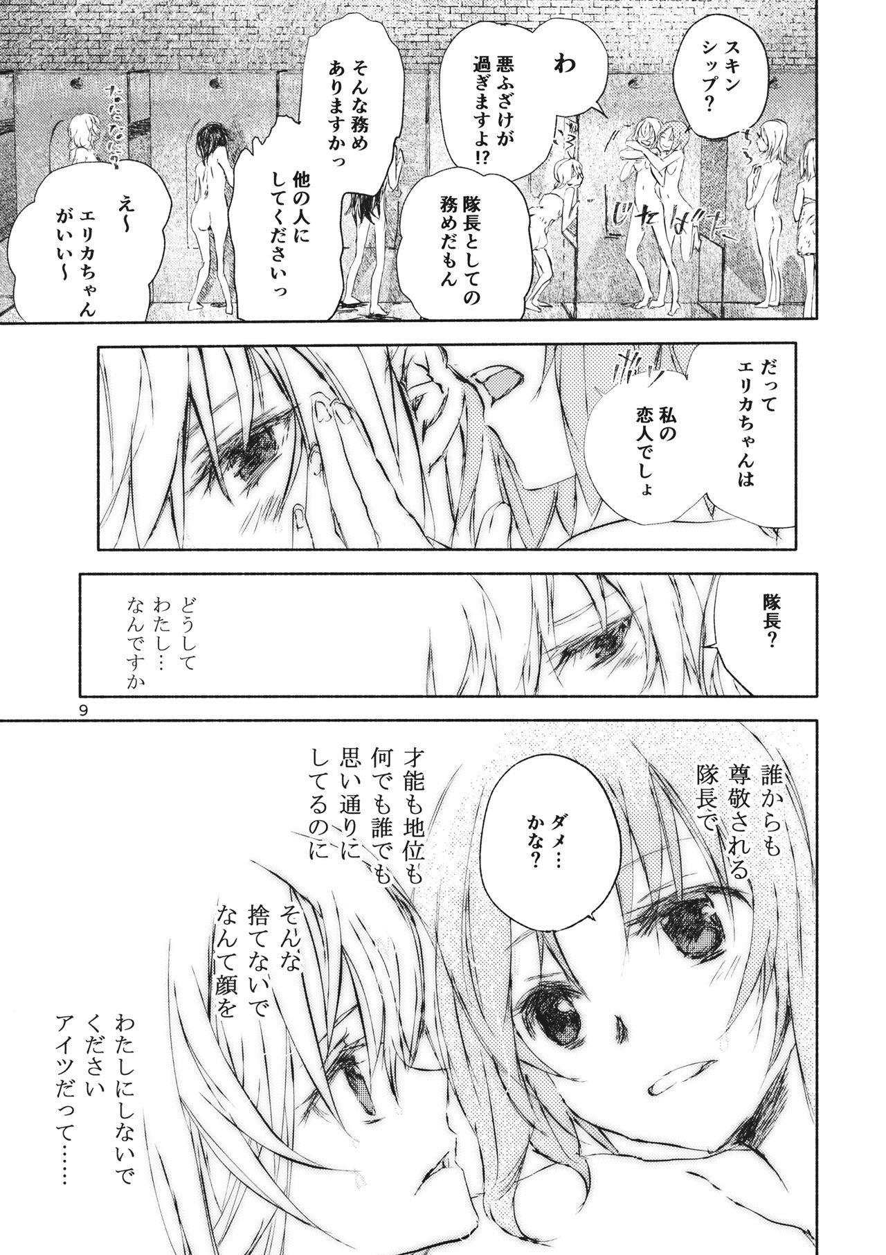 Erika to Gyakuten Nishizumi Shimai 6