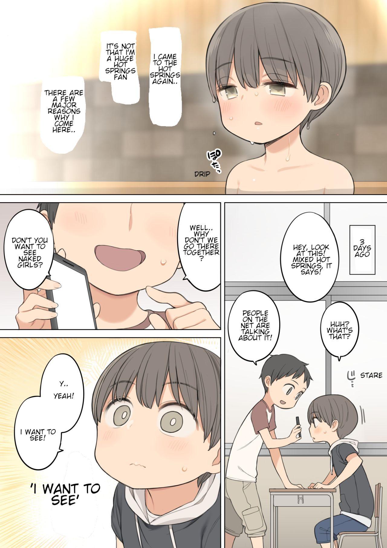 Konyoku Onsen de Toshiue no Onee-san ni Ippai Shasei Sasete Morau Hanashi | Story of how I came a lot with an older oneesan at the mixed hot spring bath 0