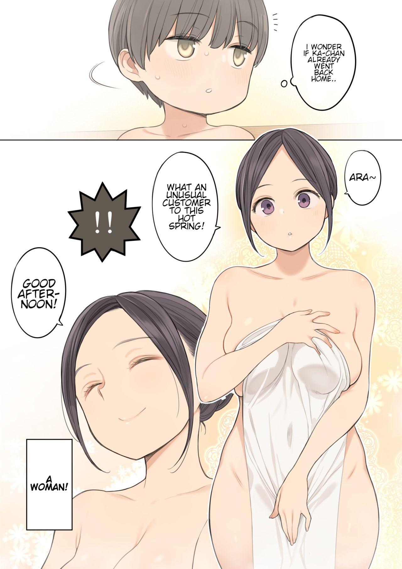 Konyoku Onsen de Toshiue no Onee-san ni Ippai Shasei Sasete Morau Hanashi | Story of how I came a lot with an older oneesan at the mixed hot spring bath 2