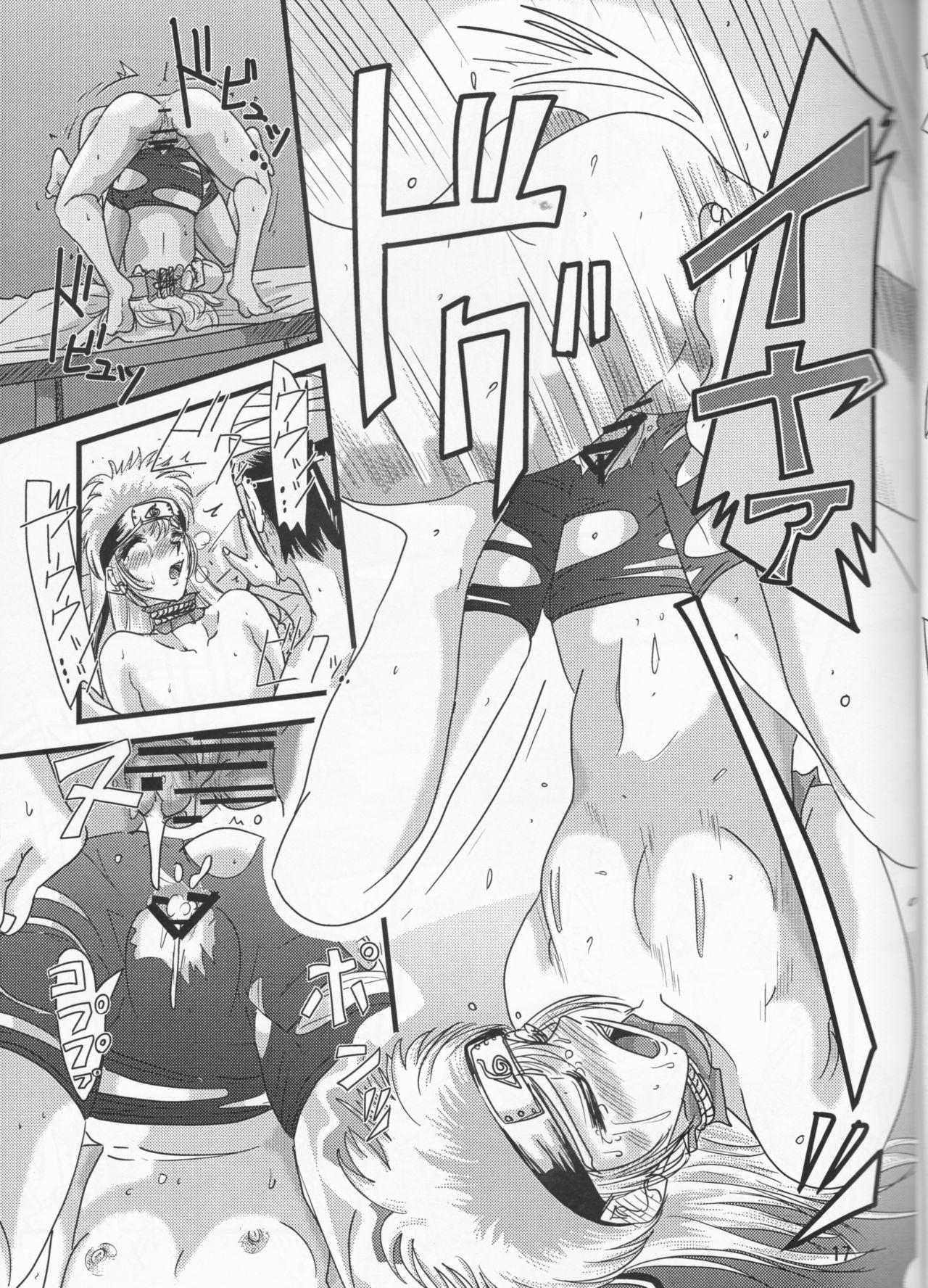 Kunoichi Naruko Den 16