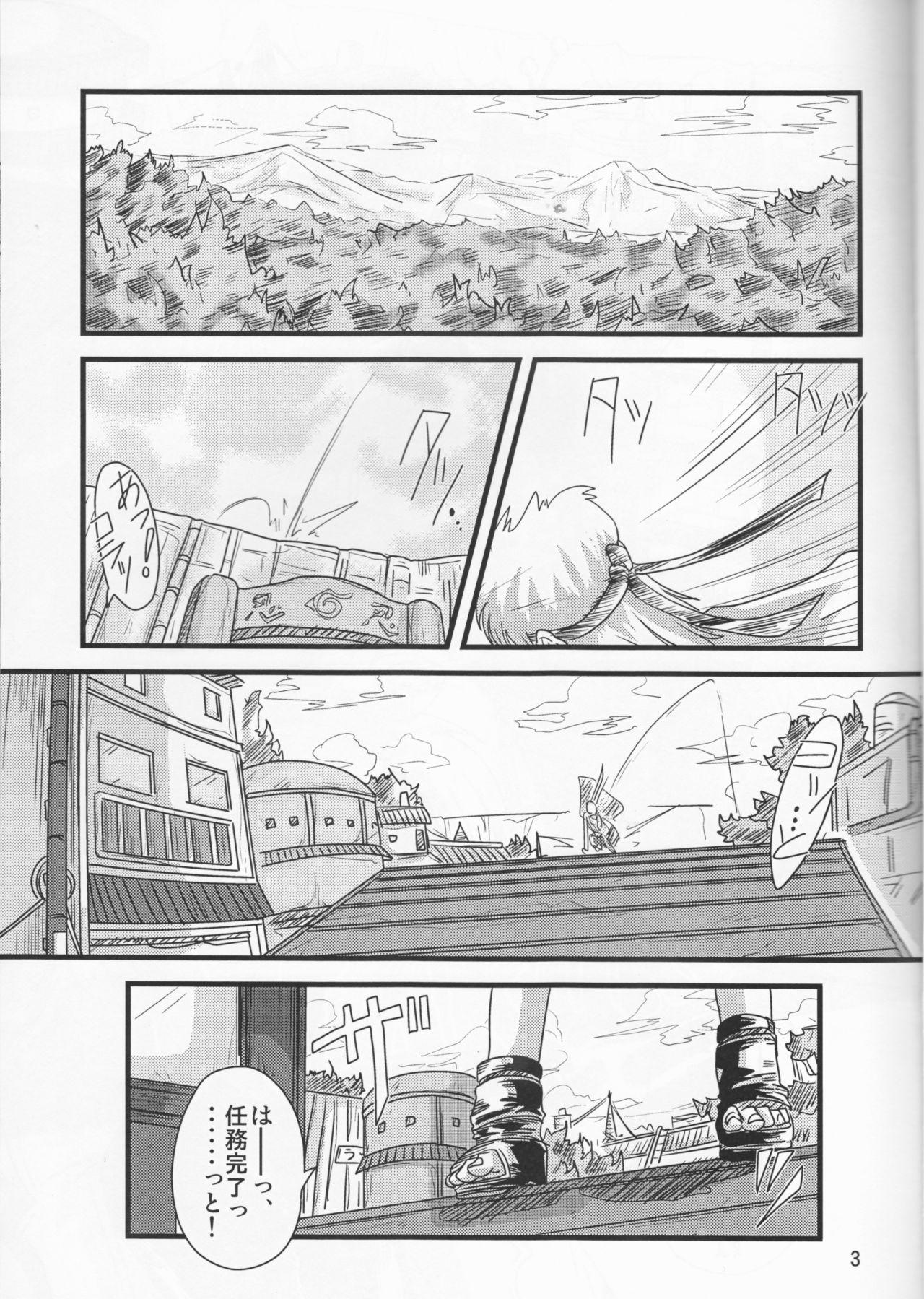Kunoichi Naruko Den 2