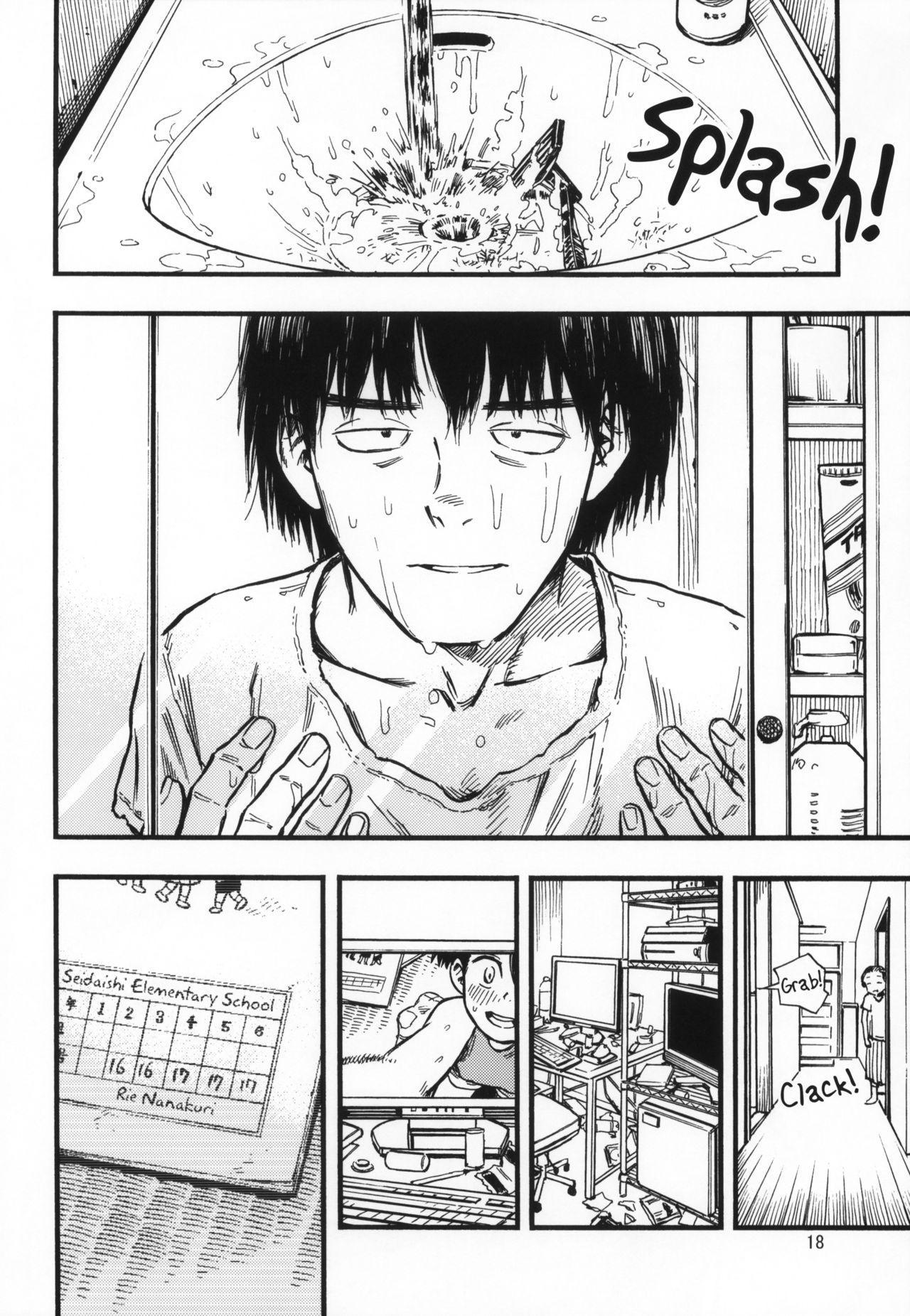 Jitsuzai Hisesshoku Shoujo Junbigou   Really Oblivious Girl - Prelude 17