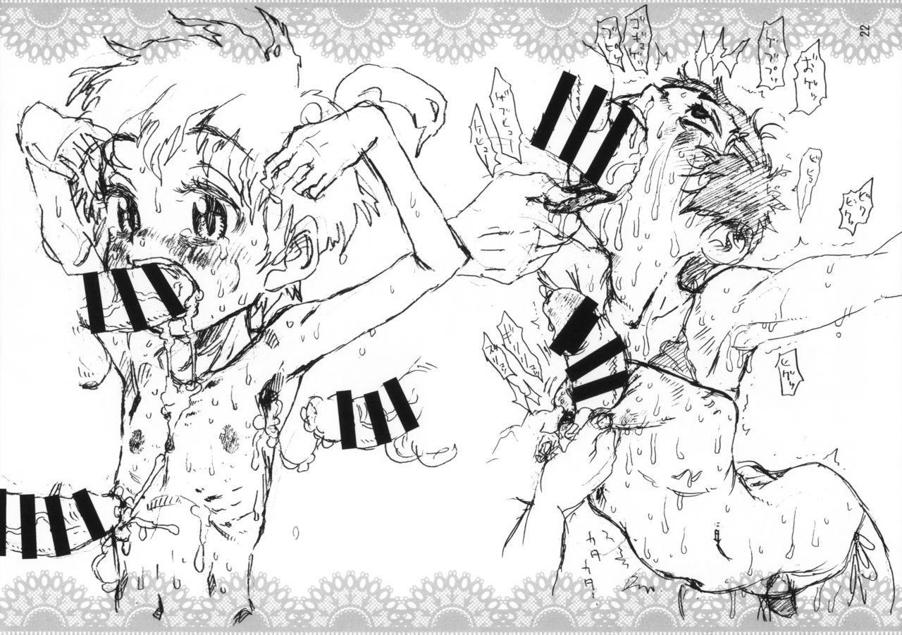 Jitsuzai Hisesshoku Shoujo Junbigou   Really Oblivious Girl - Prelude 21