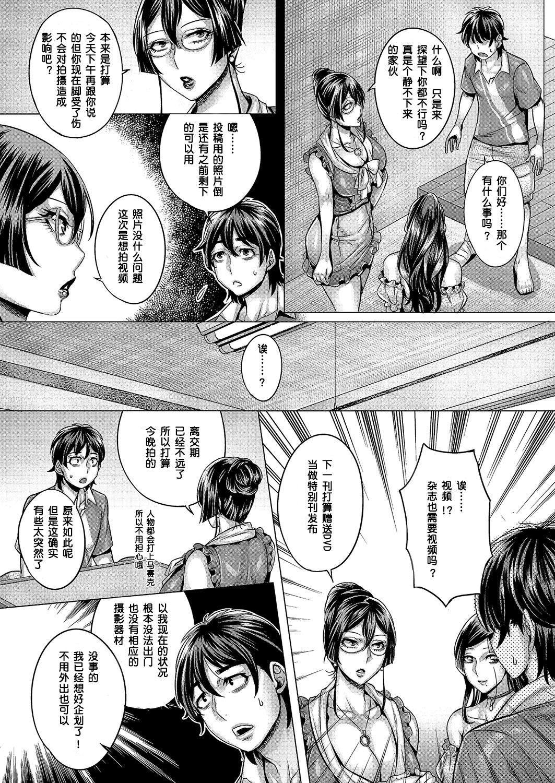 Junyoku Kaihouku 5-goushitsu 4