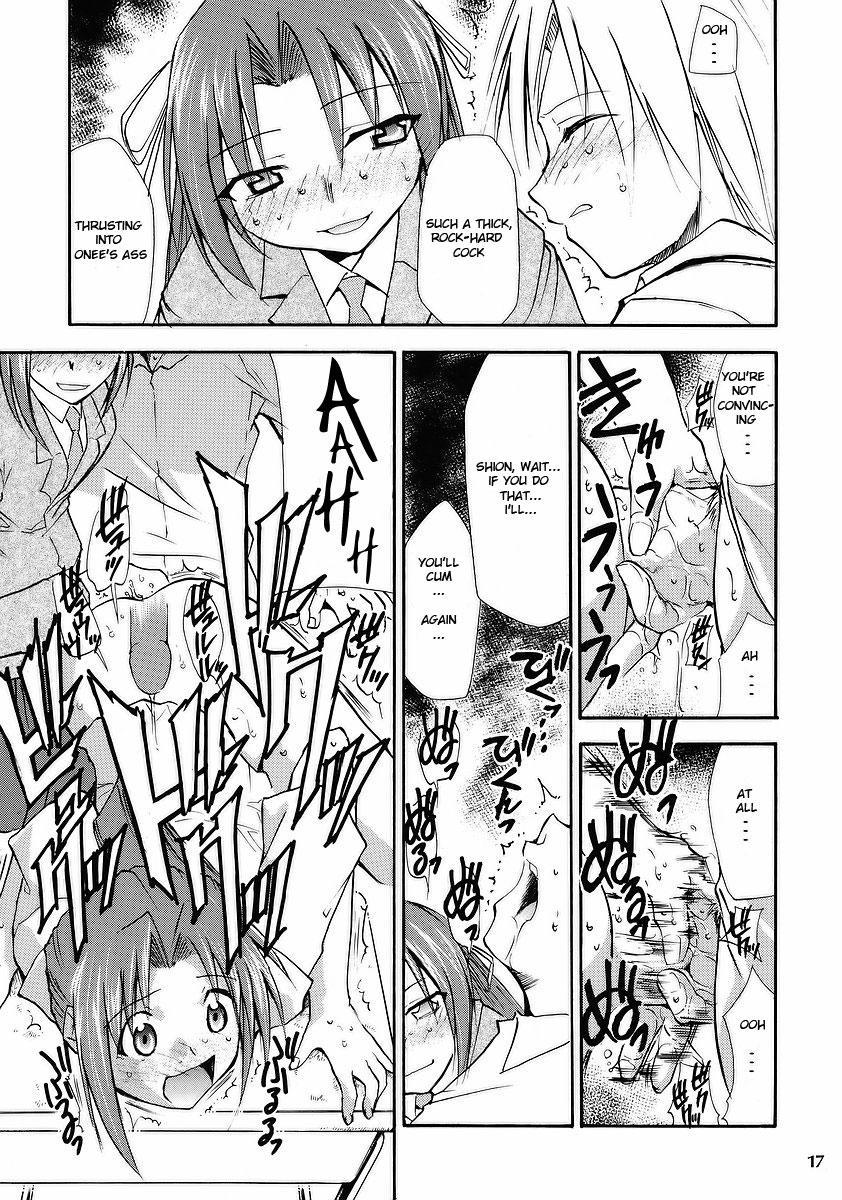 Higurashi no Naku Sama ni 14