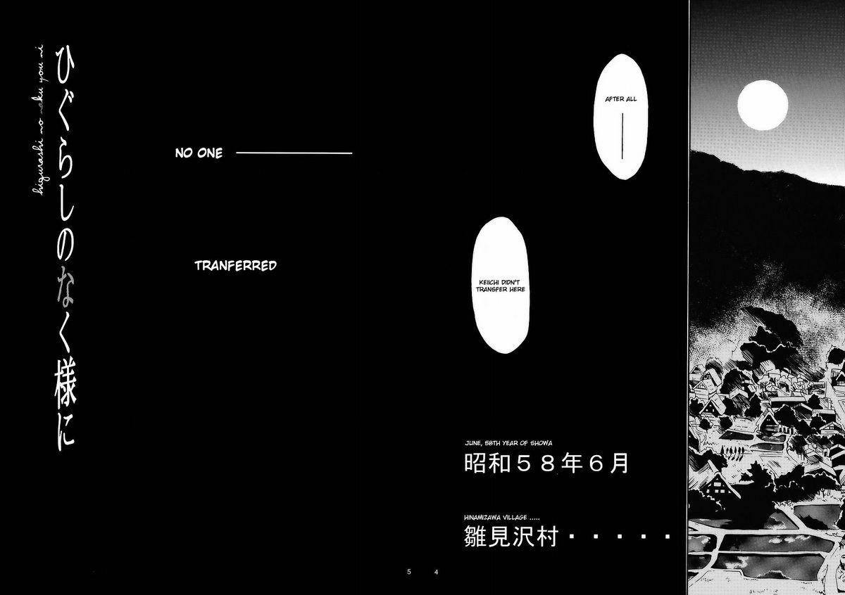 Higurashi no Naku Sama ni 2