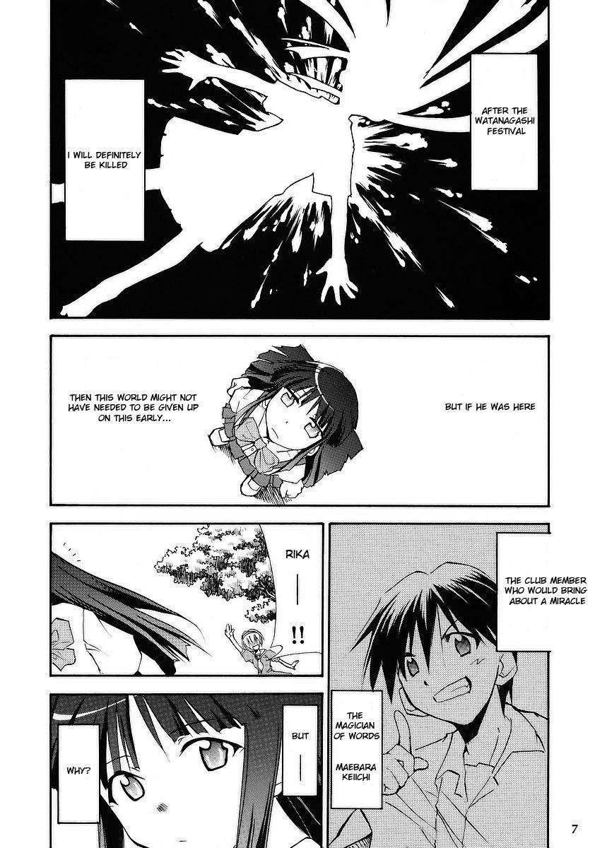 Higurashi no Naku Sama ni 4