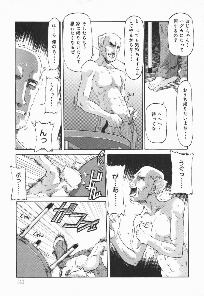 Kotori-kan Vol 5 139