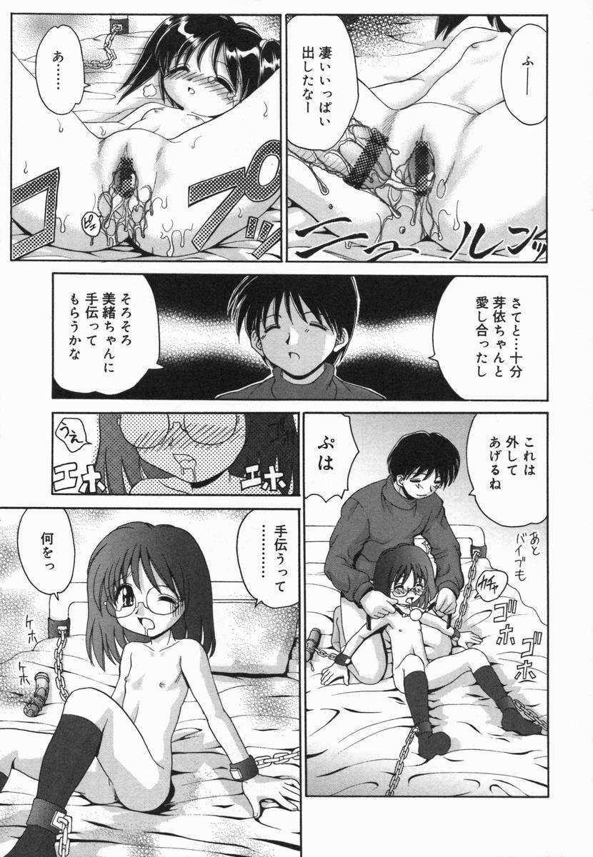 Kotori-kan Vol 5 37