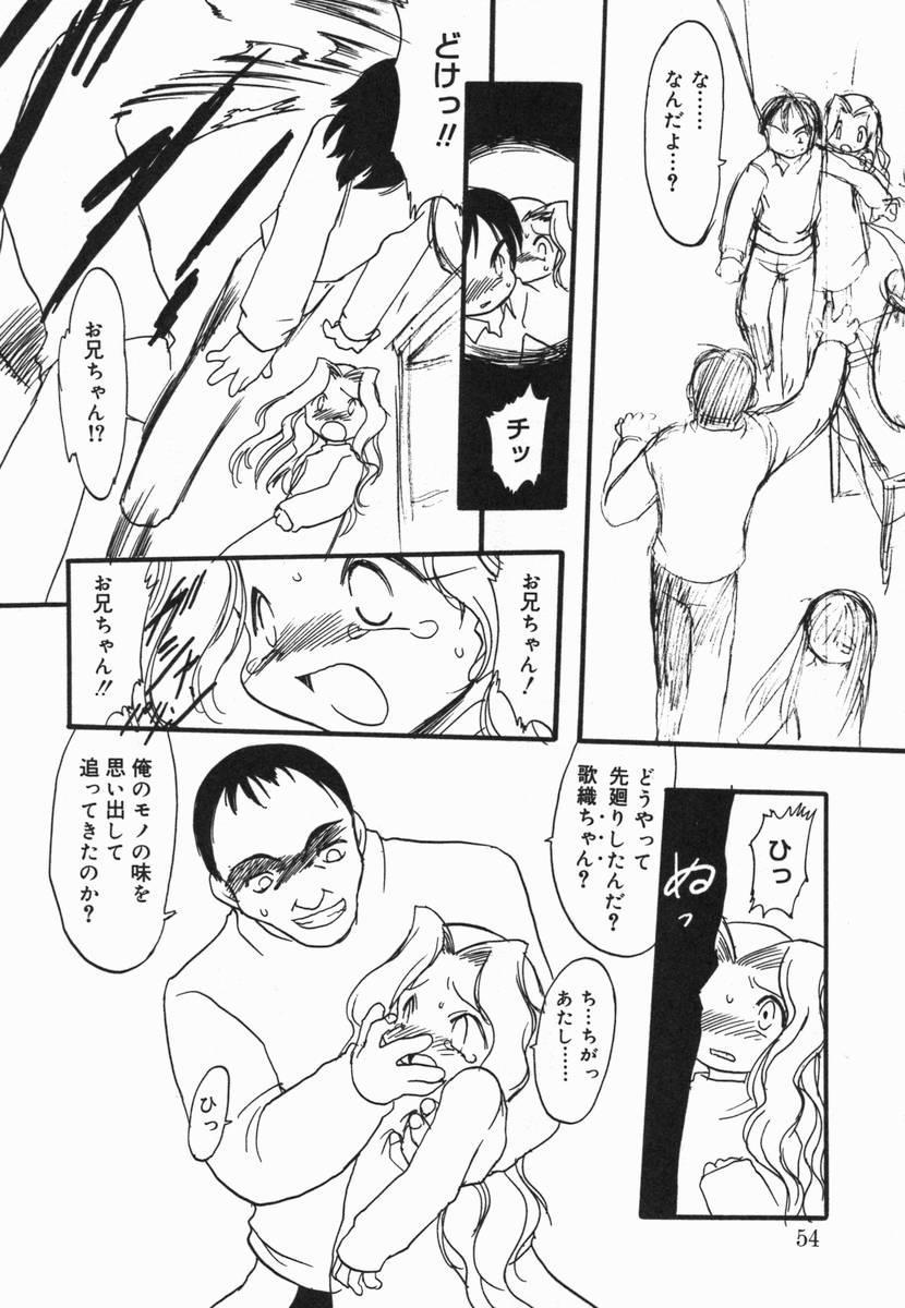 Kotori-kan Vol 5 52